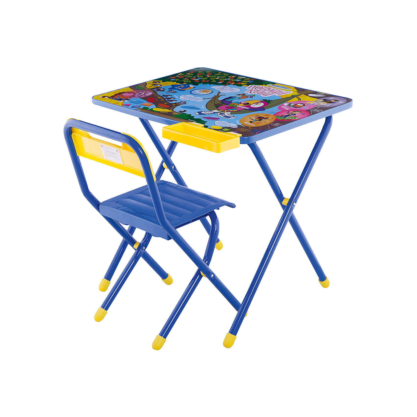 Набор детской складной мебели «Попугай Кеша»  пуфик качалка