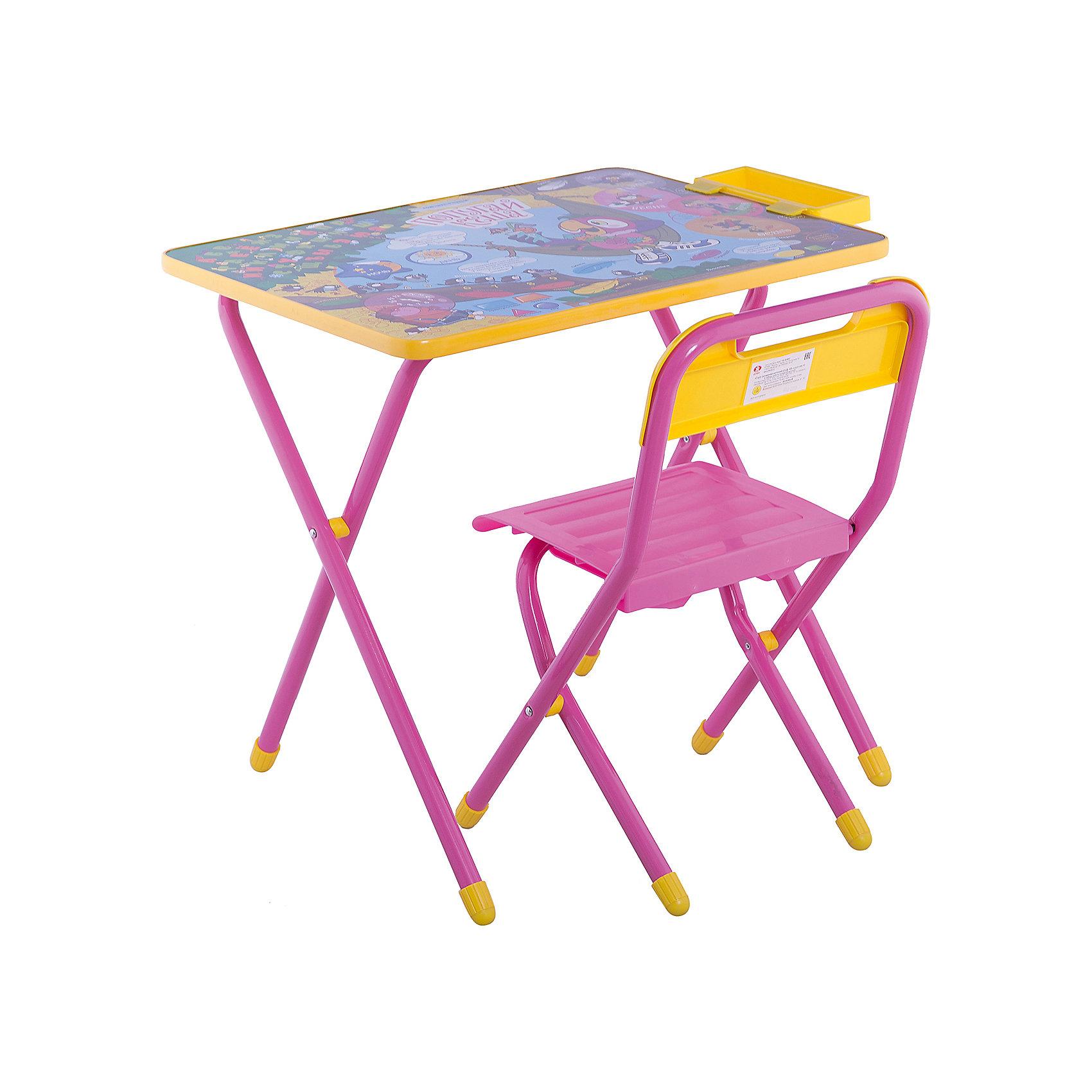 Набор детской складной мебели Попугай Кеша, ДэмиДетские столы и стулья<br>Каждый ребенок нуждается в удобной, специальной мебели, чтобы его организм мог развиваться правильно. Такая мебель может быть еще и яркой, а также выполнять обучающую функцию.<br>Набор детской складной мебели Попугай Кеша - это универсальный комплект необходимых предметов для малыша. Он состоит из стула и стола, выполненных в ярких цветах. Столешница позволяет разместить на ней все необходимые предметы: можно есть, играть или учиться! На ней расположены обучающие рисунки, также прикреплен специальный пенал для канцелярии. Разработан в соответствии с рекомендациями врачей-ортопедов. Сделан из безопасных для ребенка материалов.<br><br><br>Дополнительная информация:<br><br>материал: металл, пластик;<br>просторная столешница;<br>оригинальный яркий дизайн;<br>обучающие изображения на столешнице;<br>легко моется;<br>соответствует рекомендациям ортопедов;<br>боковой пенал для канцелярии;<br>для детей ростом от 130 до 145 см;<br>размер столешницы: 45 х 60 см;<br>высота столешницы: 58 см;<br>высота стула: 34 см;<br>сиденье: 26х28 см;<br>спинка: 12х34 см;<br>максимальная нагрузка: 40 кг.<br><br>Набор детской складной мебели Попугай Кеша можно купить в нашем магазине.<br><br>Ширина мм: 77<br>Глубина мм: 73<br>Высота мм: 15<br>Вес г: 8500<br>Возраст от месяцев: 48<br>Возраст до месяцев: 96<br>Пол: Унисекс<br>Возраст: Детский<br>SKU: 4693958