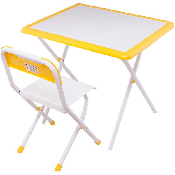 Набор детской складной мебели, Дэми, бело-желтый