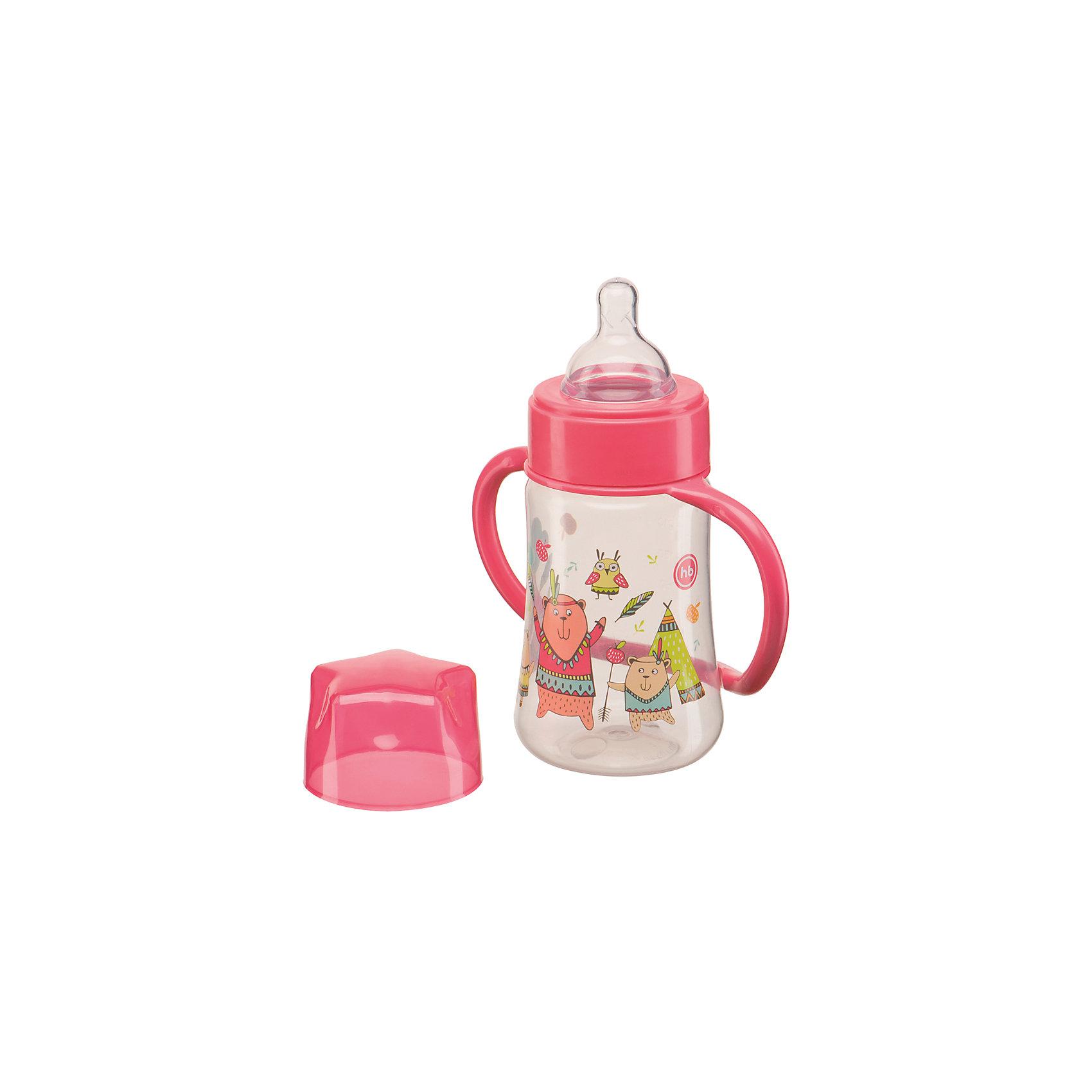 Happy Baby Бутылочка для кормления с ручками, 250 мл, Happy Baby, красный бутылочка для кормления happy baby с ручками и силиконовой соской baby bottle lilac 10008 широкое горлышко 250 мл