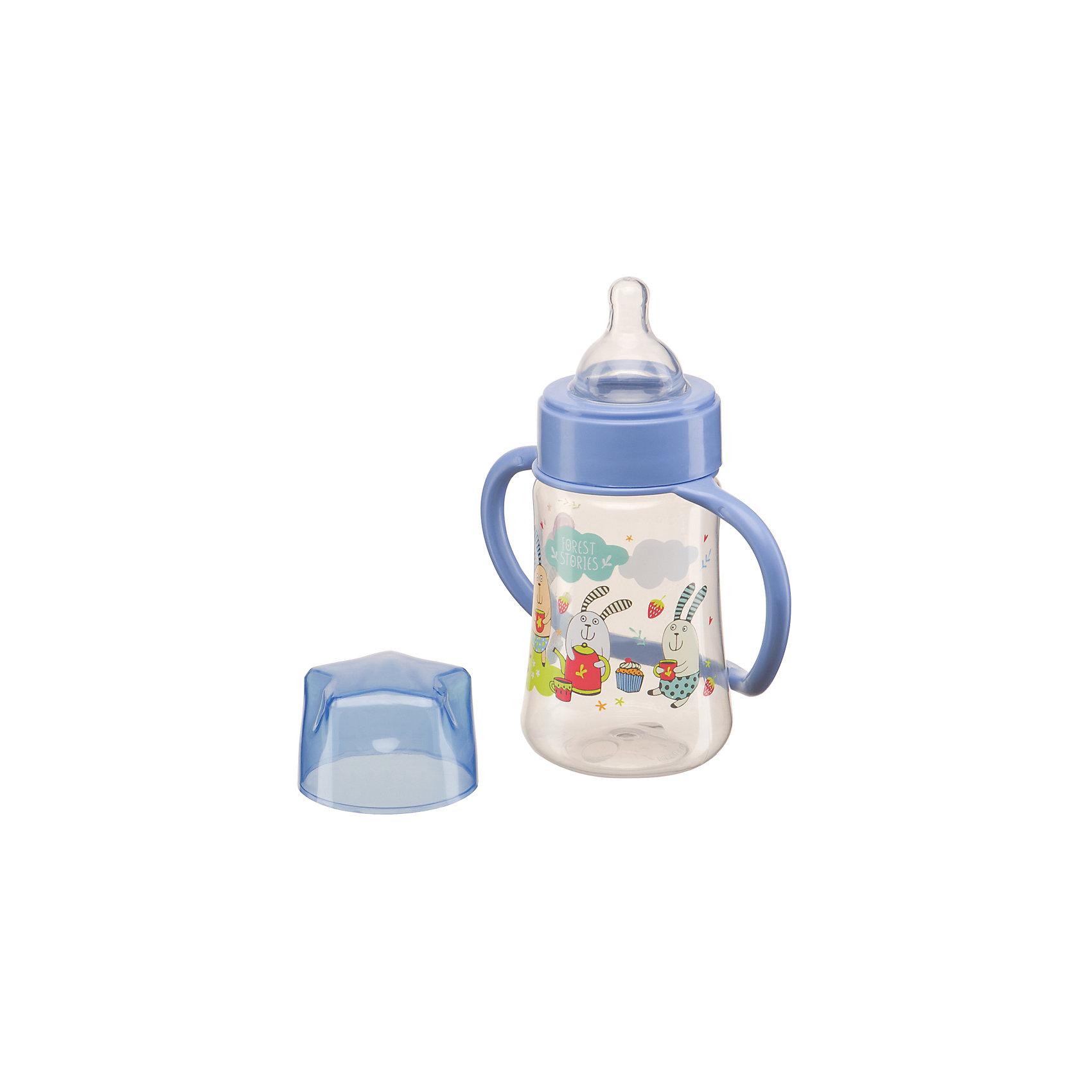 Happy Baby Бутылочка для кормления с ручками, 250 мл, Happy Baby, сиреневый baby игрушка мой веселый утюг baby сиреневый
