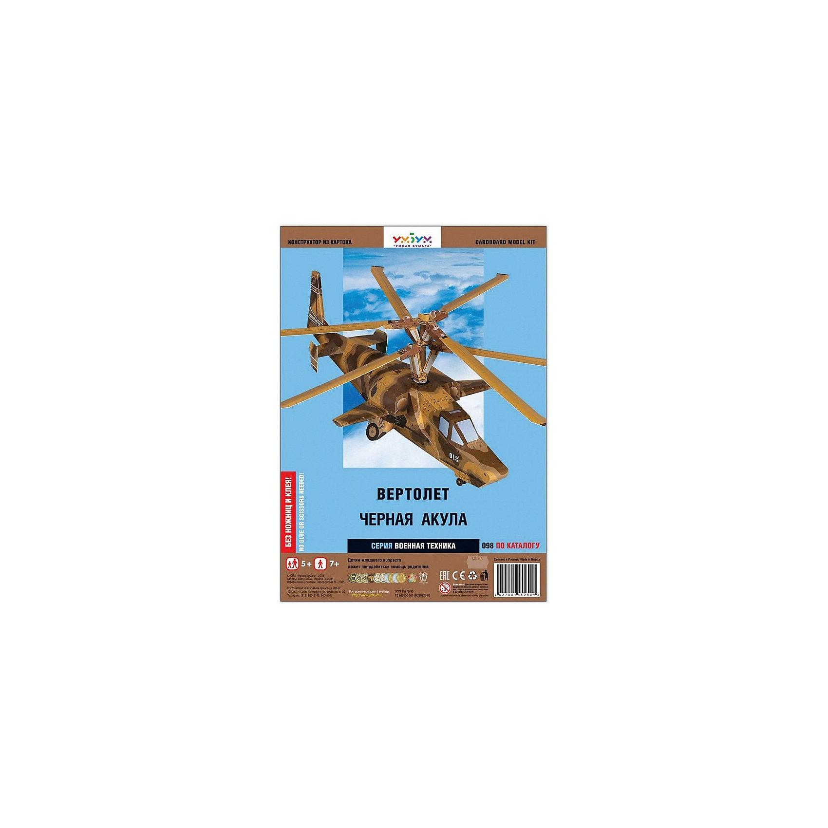 """Сборная модель """"Вертолет """"Медведь"""" от myToys"""