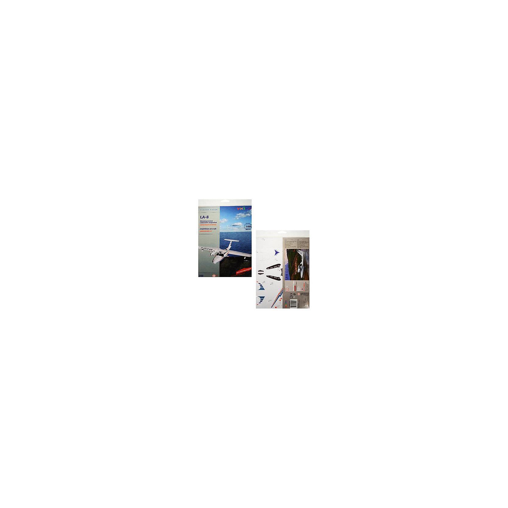 """Сборная модель """"Многоцелевой самолет-амфибия LA-8"""" от myToys"""
