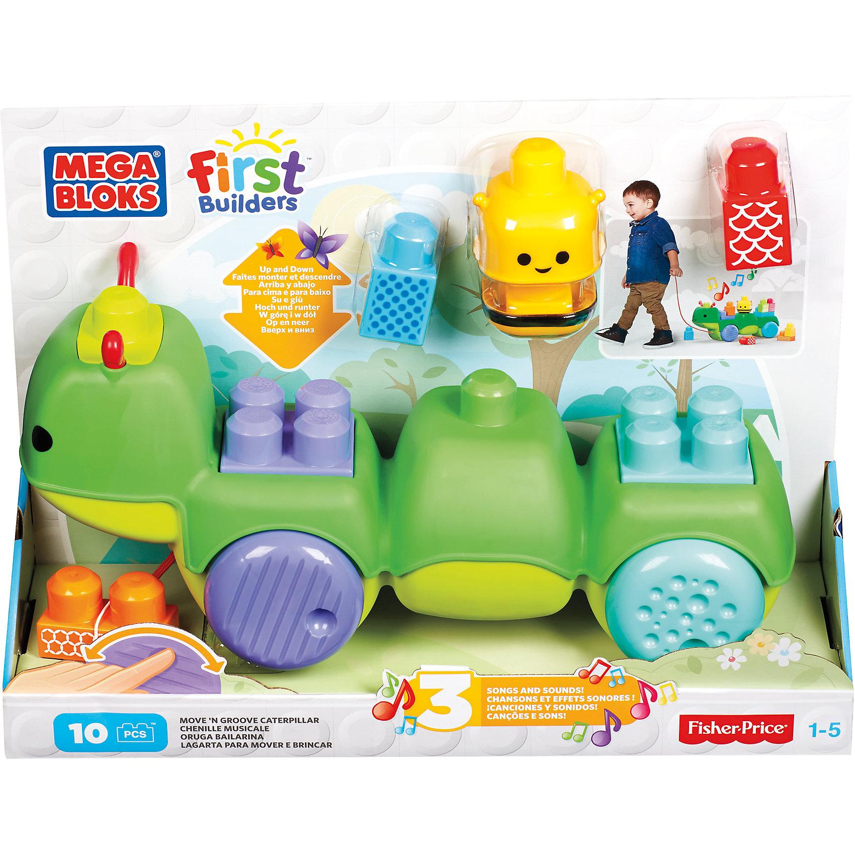 Веселая гусеница First Builders MEGA BLOKSПластмассовые конструкторы<br>Веселая гусеница First Builders Mega Bloks (Мега Блокс)<br><br>Веселая гусеница First Builders Mega Bloks (Мега Блокс) отлично подойдет детям дошкольного возраста. Если потянуть игрушку за веревку, яркие элементы на ее спине начнут двигаться под музыку.  Набор содержит семь разноцветных деталей с рисунками, а также яркую бабочку, которую можно закрепить на спине гусеницы. Такая игрушка помогает развить воображение, координацию движений и образное мышление. <br>Веселая гусеница First Builders Mega Bloks (Мега Блокс) изготовлена из высококачественных, легких и безопасных для детей материалов, детали окрашены яркими красителями, устойчивыми к выгоранию и истиранию, корпус и детали:  из ударопрочного пластика. <br><br>Дополнительная информация:<br><br>цвет: разноцветный;<br>материал: пластик.<br><br>Веселая гусеница First Builders Mega Bloks (Мега Блокс) можно купить в нашем магазине.<br><br>Ширина мм: 165<br>Глубина мм: 240<br>Высота мм: 180<br>Вес г: 540<br>Возраст от месяцев: 12<br>Возраст до месяцев: 60<br>Пол: Унисекс<br>Возраст: Детский<br>SKU: 4698046