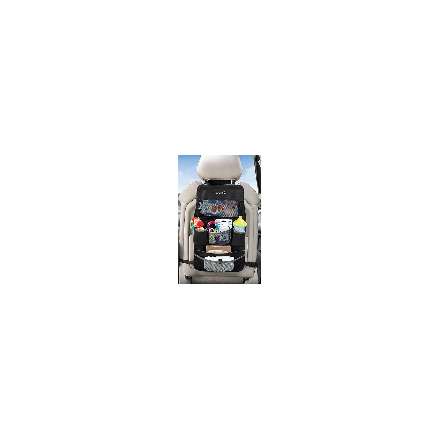 Органайзер для автомобильных сидений и прогулочных колясок, Munchkin (munchkin)