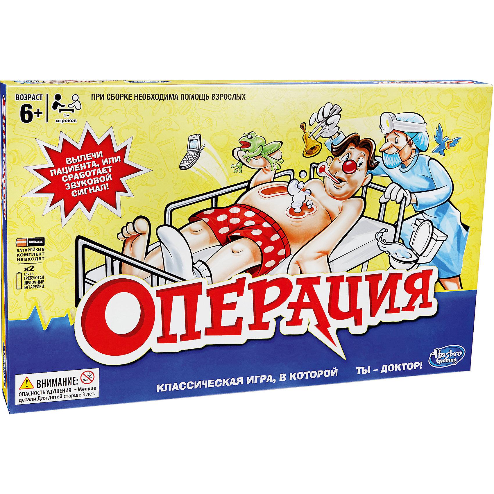 Игра Операция (обновленная версия 2016), HasbroИгры для развлечений<br>Операция (обновленная), Hasbro - увлекательная настольная игра c необычным сюжетом, которая послужит не только развлекательным, но и обучающим целям. Юным докторам предстоит обнаружить болезнь и вылечить от нее пациента Сэма. В комплекте Вы найдете игровое поле с изображением Сэма, игрушечный хирургический пинцет, элементы, изображающие заболевания, и контейнер для них. На теле человечка имеются отверстия, в которых нужно поместить болезни, всего 13 пластиковых деталей-болезней. Задача маленького хирурга - с помощью пинцета быстро и аккуратно извлечь болезни из тела пациента, не задев при этом края ран. При неудачной попытке состояние Сэма ухудшается: раздаются звуковые эффекты, загорается лампочка, расположенная на его лице. В обновленной версии игры лунки стали еще меньше и вытащить болезни, чтобы не задеть края ран стало еще сложнее. Побеждает участник, которому удастся извлечь большее количество заболеваний и допустить при этом меньше ошибок. С помощью этой забавной игры ребенок познакомится с анатомическим строением человека, запомнит расположение костей и органов. Игра способствует развитию у ребенка чувства ответственности, аккуратности, памяти и внимания, тренирует мелкую моторику. <br><br>Дополнительная информация:<br><br>- В комплекте: игровое поле, пинцет, 13 пластиковых деталей-болезней (включая резиновую ленту), инструкция.<br>- Материал: пластик, металл.<br>- Требуются батарейки: 2 х AA/LR6 1.5V (не входят в комплект). <br>- Размер упаковки: 40 х 4,5 х 25 см.<br>- Вес: 0,73 кг.<br><br>Игру Операция (обновленная), Hasbro, можно купить в нашем интернет-магазине.<br><br>Ширина мм: 44<br>Глубина мм: 400<br>Высота мм: 251<br>Вес г: 730<br>Возраст от месяцев: 72<br>Возраст до месяцев: 144<br>Пол: Унисекс<br>Возраст: Детский<br>SKU: 4708246