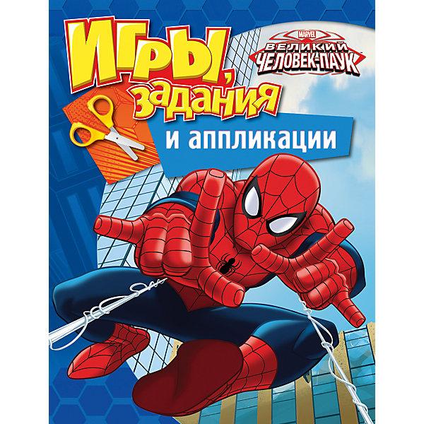 Игры, задания и аппликации Человек-паук, MarvelТесты и задания<br>Цветная брошюра с яркими аппликациями, лабиринтами и различными головоломками. На каждом развороте даются увлекательные задания на логику, воображение, развитие памяти и художественных способностей ребенка. Все необходимые для аппликации детали и рекомендации по их выполнению можно найти внутри книжки. Фантазируй и играй вместе с супергероями Marvel!<br>Ширина мм: 275; Глубина мм: 211; Высота мм: 2; Вес г: 72; Возраст от месяцев: 36; Возраст до месяцев: 84; Пол: Унисекс; Возраст: Детский; SKU: 4712325;