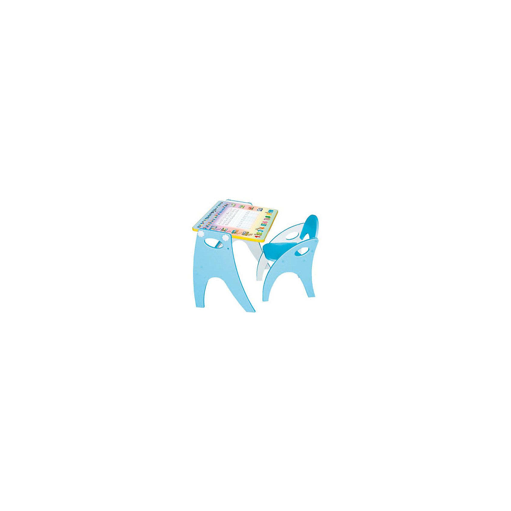 Набор мебели «Буквы-цифры», голубой  пуфик для обуви в прихожую купить