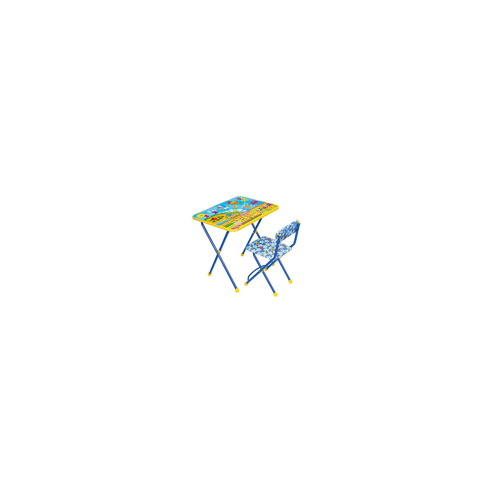 Набор мебели Космос, математикаНабор детской мебели Космос состоит из двух предметов: стол-парта и стульчик.  На крышке столика изображены картинки с цифрами.<br><br>Дополнительная информация:<br><br>В комплект входит стол-парта и стул с мягким сиденьем.<br>- Металлический каркас.<br>- Столешница облицована пленкой с тематическими рисунками.<br>- На ножках стула установлены пластмассовые наконечники.<br>- Размер столика: 59х45х57 см.<br>- Размер стула: высота до сиденья 32 см, высота со спинкой 56 см.<br>Сиденье: 30х27 см.<br>- Возраст: от 3-х лет<br><br>Набор мебели Космос математика, можно купить в нашем магазине.<br><br>Ширина мм: 580<br>Глубина мм: 120<br>Высота мм: 450<br>Вес г: 8000<br>Возраст от месяцев: 36<br>Возраст до месяцев: 108<br>Пол: Унисекс<br>Возраст: Детский<br>SKU: 4718352