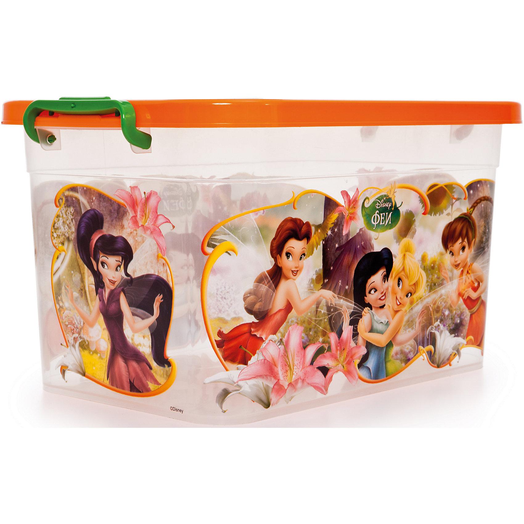 Ящик для игрушек Феи, 10лЯркий и удобный ящик с изображениями любимых героев обязательно понравится детям и приучит их к порядку. Ведь убирать вещи и игрушки в такой контейнер - одно удовольствие! Ящик выполнен из высококачественного прочного пластика, плотно закрывается, имеет удобную ручку для переноски. <br><br>Дополнительная информация:<br><br>- Материал: пластик.<br>- Размер: 35,5x23,5x19 см.<br>- Объем: 10 л.<br>- Удобная ручка наверху. <br><br>Ящик для игрушек Феи, 10л, можно купить в нашем магазине.<br><br>Ширина мм: 355<br>Глубина мм: 325<br>Высота мм: 190<br>Вес г: 250<br>Возраст от месяцев: 12<br>Возраст до месяцев: 120<br>Пол: Унисекс<br>Возраст: Детский<br>SKU: 4718440