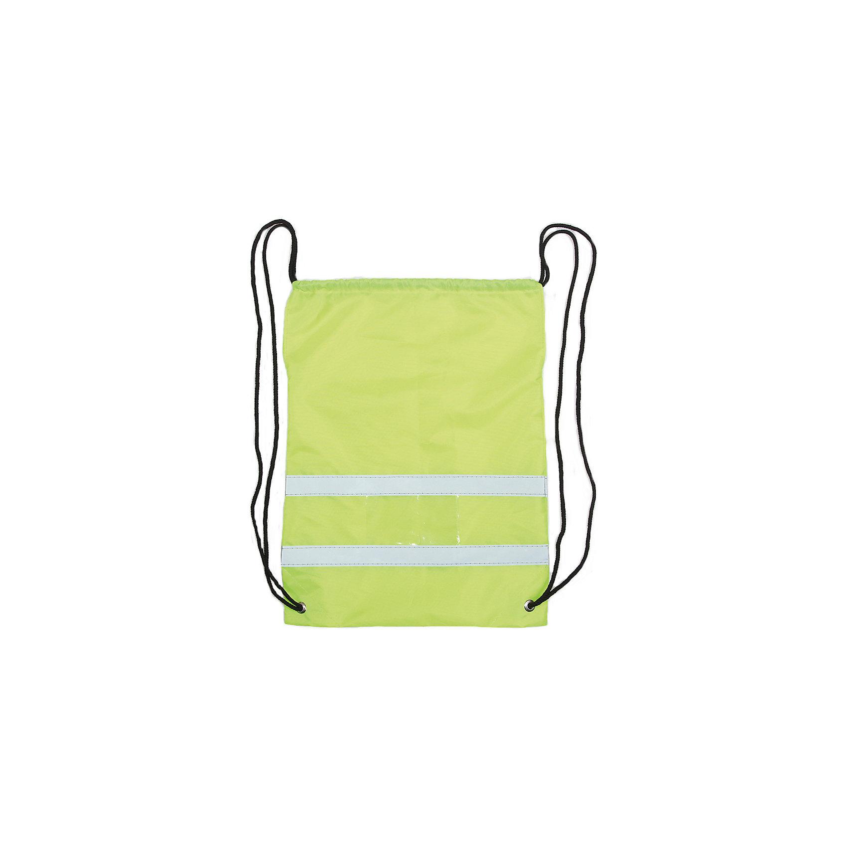- Мешок для обуви со светоотражающими элементами жилет со светоотражающими полосами airline arw av 02