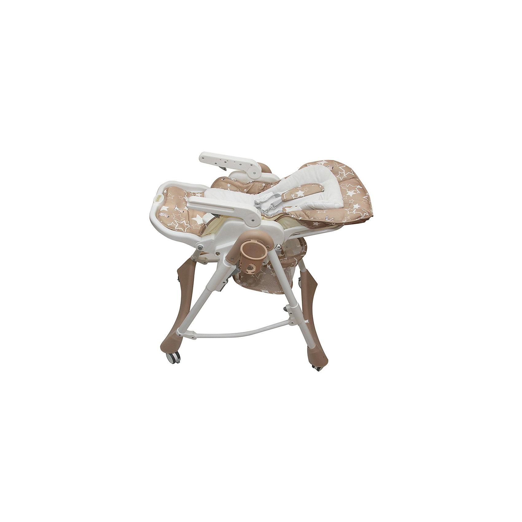 Стульчик для кормления Nana, Pituso, бежевыйот +6 месяцев<br>Качественный удобный стульчик для кормления Nana позволит посадить ребенка, не беспокоясь при этом о его безопасности. Яркий цвет изделия привлечет внимание малыша. Эта модель очень удобна: есть тканевый чехол с водонепроницаемой пропиткой и мягкий съемный велюровый вкладыш, пятиточечный ремень безопасности. Спинка и уровень высоты сиденья регулируются. Есть корзина для игрушек и подстаканник.<br>Обивка столика устойчива к загрязнениям и легко чистится! Конструкция  - очень устойчивая. Изделие произведено из качественных и безопасных для малышей материалов, оно соответствуют всем современным требованиям безопасности.<br> <br>Дополнительная информация:<br><br>цвет: бежевый;<br>съемный тканевый чехол с водонепроницаемой пропиткой;<br>мягкий съемный велюровый вкладыш;<br>5-ти точечные ремни безопасности;<br>5 уровней высоты сиденья;<br>3 уровня положения спинки, положение лежа ;<br>регулируемая в трех положениях подножка;<br>Четыре колеса облегчают маневрирование<br>тормоз на всех колесах обеспечивает устойчивое положение;<br>съемная регулируемая в трех положениях столешница и съемным подносом;<br>регулировка положения подноса одной рукой;<br>съемный подстаканник;<br>большая, съемная корзина для игрушек;<br>компактно складывается и удобен для хранения;<br>максимальная нагрузка: 20 кг;<br>вес: 10 кг;<br>возраст: от 6 месяцев;<br>размер в разложенном состоянии: 48х27х72,5 см.<br><br>Стульчик для кормления Nana, бежевый, от компании Pituso можно купить в нашем магазине.<br><br>Ширина мм: 475<br>Глубина мм: 265<br>Высота мм: 725<br>Вес г: 10200<br>Возраст от месяцев: 6<br>Возраст до месяцев: 36<br>Пол: Унисекс<br>Возраст: Детский<br>SKU: 4720054