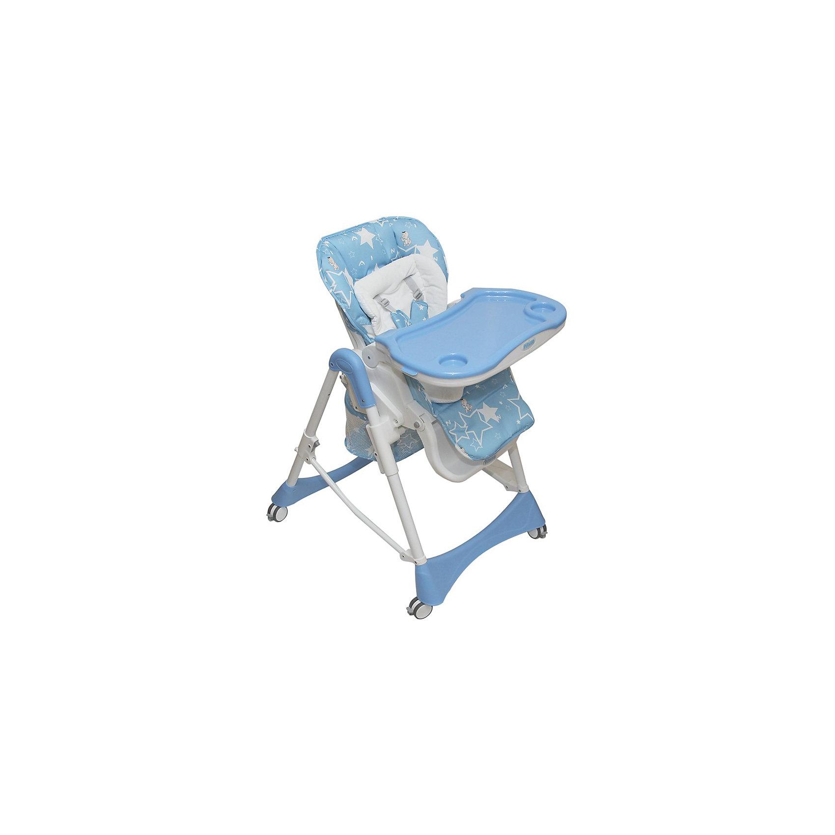 Стульчик для кормления Nana, Pituso, голубойот +6 месяцев<br>Красивый удобный стульчик для кормления Nana позволит посадить ребенка, не беспокоясь при этом о его безопасности. Яркий цвет изделия привлечет внимание малыша. Эта модель очень удобна: есть тканевый чехол с водонепроницаемой пропиткой и мягкий съемный велюровый вкладыш, пятиточечный ремень безопасности. Спинка и уровень высоты сиденья регулируются. Есть корзина для игрушек и подстаканник.<br>Обивка столика устойчива к загрязнениям и легко чистится! Конструкция  - очень устойчивая. Изделие произведено из качественных и безопасных для малышей материалов, оно соответствуют всем современным требованиям безопасности.<br> <br>Дополнительная информация:<br><br>цвет: голубой;<br>съемный тканевый чехол с водонепроницаемой пропиткой;<br>мягкий съемный велюровый вкладыш;<br>5-ти точечные ремни безопасности;<br>5 уровней высоты сиденья;<br>3 уровня положения спинки, положение лежа ;<br>регулируемая в трех положениях подножка;<br>Четыре колеса облегчают маневрирование<br>тормоз на всех колесах обеспечивает устойчивое положение;<br>съемная регулируемая в трех положениях столешница и съемным подносом;<br>регулировка положения подноса одной рукой;<br>съемный подстаканник;<br>большая, съемная корзина для игрушек;<br>компактно складывается и удобен для хранения;<br>максимальная нагрузка: 20 кг;<br>вес: 10 кг;<br>возраст: от 6 месяцев;<br>размер в разложенном состоянии: 48х27х72,5 см.<br><br>Стульчик для кормления Nana, голубой, от компании Pituso можно купить в нашем магазине.<br><br>Ширина мм: 475<br>Глубина мм: 265<br>Высота мм: 725<br>Вес г: 10200<br>Возраст от месяцев: 6<br>Возраст до месяцев: 36<br>Пол: Унисекс<br>Возраст: Детский<br>SKU: 4720055
