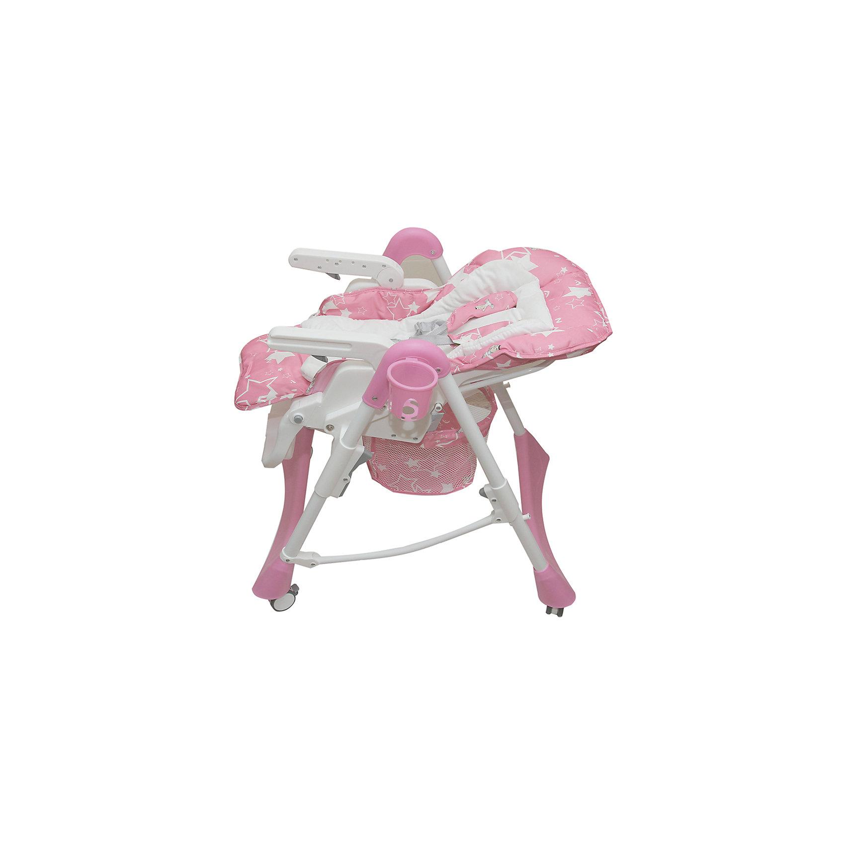 Pituso Стульчик для кормления Nana, Pituso, розовый pituso стульчик для кормления bonito дружок попугай pituso белый