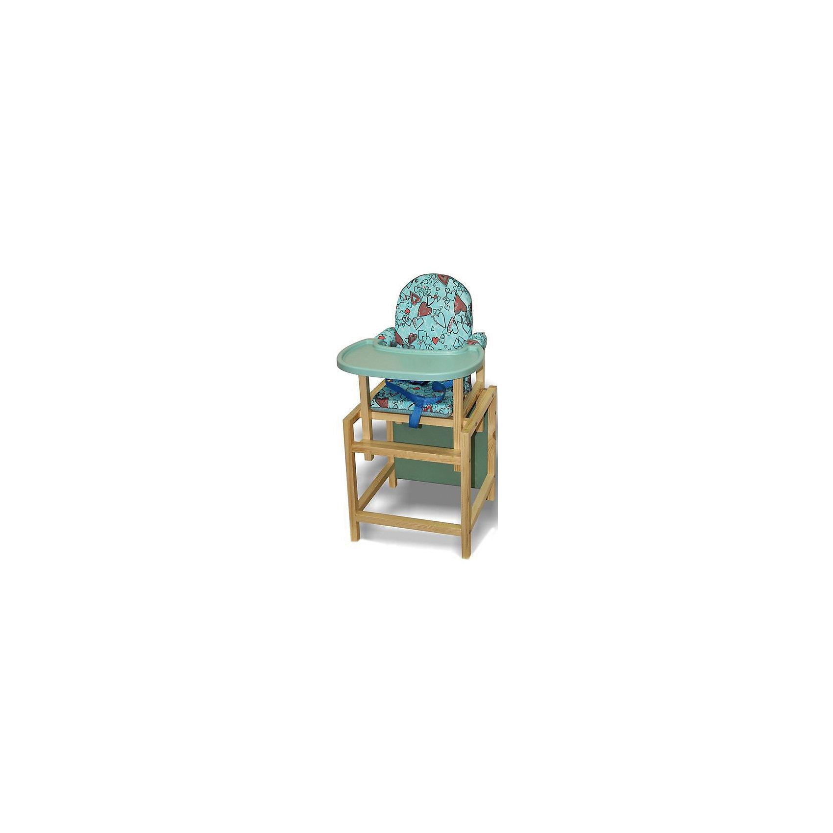 Вилт Стульчик-трансформер СТД 07, Вилт, бирюзовый вилт малыш синий стд0308
