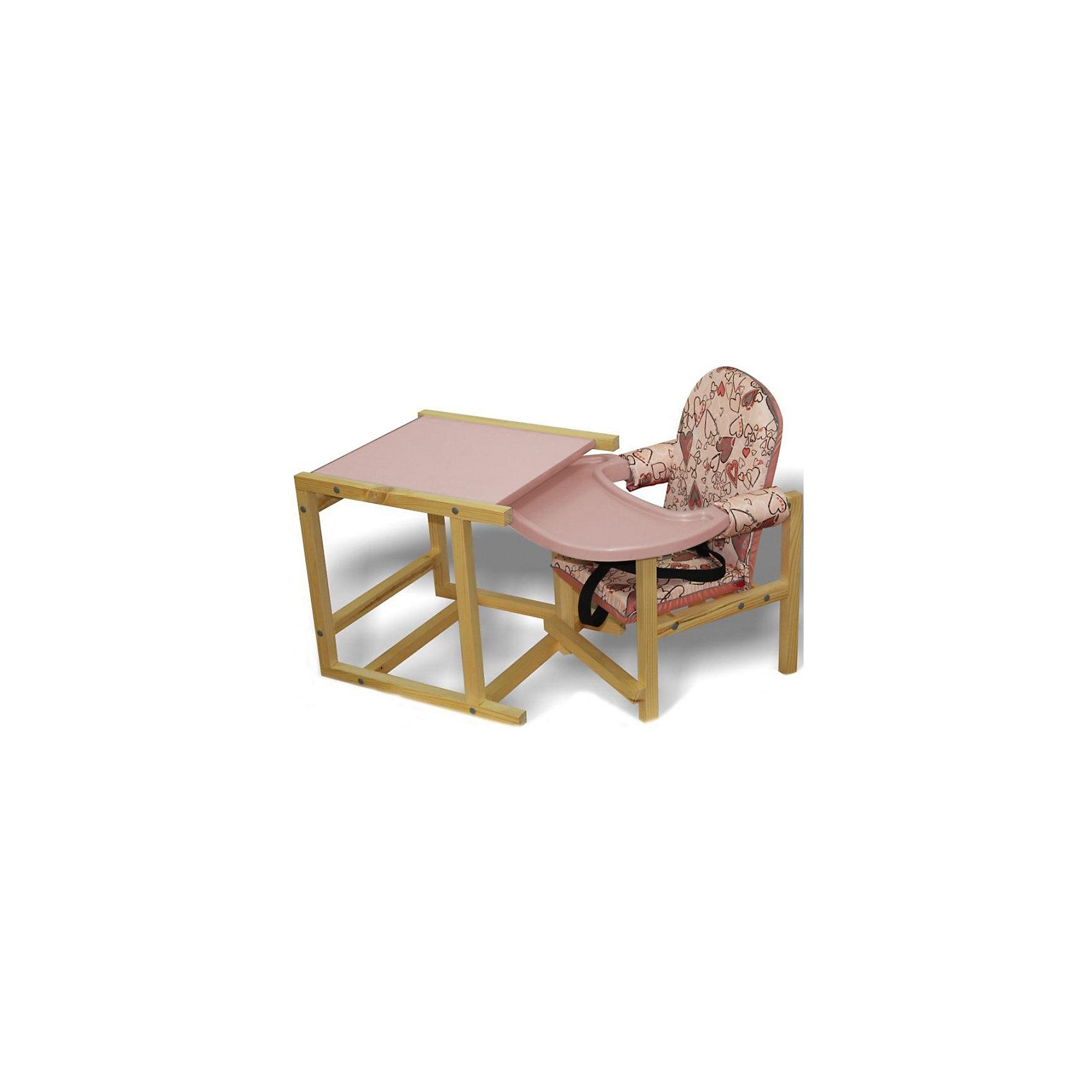 Стульчик-трансформер СТД 07, Вилт, розовый