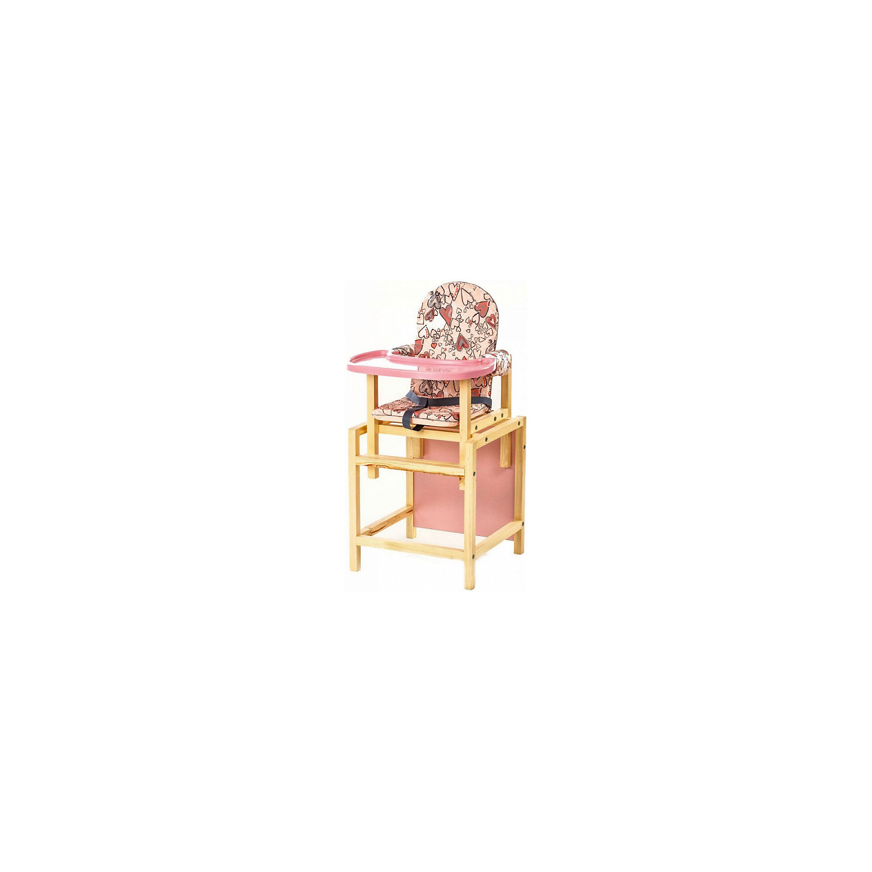 Стульчик-трансформер СТД 07, Вилт, розовый от myToys
