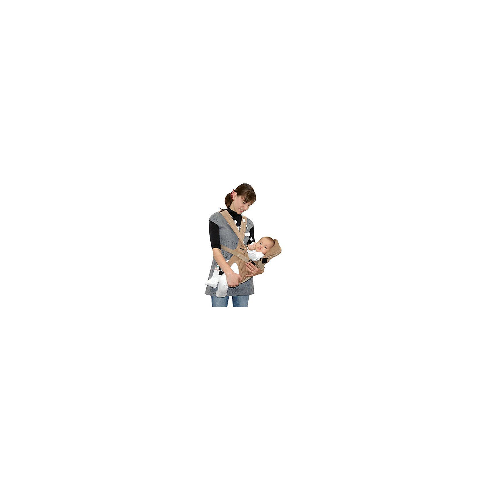 Кенгуру-рюкзак KENGO, Little PeopleУдобный кенгуру-рюкзак позволит переносить ребенка, не беспокоясь при этом о его безопасности. В таком изделием ребенка можно располагать лицом к родителю со спущенными вниз ногами, лежа, сидя с капюшоном или лицом к внешнему миру.<br>Кенгуру-рюкзак дает возможность свободно двигаться, путешествовать, ходить в гости и при этом  быть рядом с малышом. Конструкция  - очень удобная и прочная. Изделие произведено из качественных и безопасных для малышей материалов, оно соответствуют всем современным требованиям безопасности.<br> <br>Дополнительная информация:<br><br>цвет: разноцветный;<br>4 положения ребенка;<br>материал: текстиль;<br>для ношения ребенка от 2 до 9 кг.<br><br>Кенгуру-рюкзак KENGO, Little People, от компании Золотой Гусь можно купить в нашем магазине.<br><br>Ширина мм: 600<br>Глубина мм: 500<br>Высота мм: 300<br>Вес г: 900<br>Возраст от месяцев: 2<br>Возраст до месяцев: 9<br>Пол: Унисекс<br>Возраст: Детский<br>SKU: 4720126