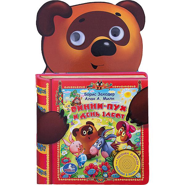 Книга Винни-Пух и день забот, У мкаВинни Пух Дисней<br>Эта замечательная книжка расскажет малышам о приключениях Винни Пуха. Увлекательный сюжет и красочные картинки сделают книгу одной из самых любимых. Книга имеет небольшой формат и плотные картонные странички, поэтому ее будет удобно держать в руках даже самым юным читателям. Нажав на звуковую кнопку, кроха послушает веселые песенки из мультфильма. <br><br>Дополнительная информация:<br><br>- Формат: 25х15 см.<br>- Переплет: картон. <br>- Количество страниц: 10.<br>- Иллюстрации: цветные. <br>- Музыкальная кнопка.<br>- 3 песни.<br>- Элемент питания: батарейки (в комплекте).<br><br>Книгу Винни-Пух и день забот, Умка, можно купить в нашем магазине.<br>Ширина мм: 150; Глубина мм: 250; Высота мм: 20; Вес г: 170; Возраст от месяцев: 36; Возраст до месяцев: 96; Пол: Унисекс; Возраст: Детский; SKU: 4720161;