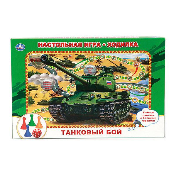 Настольная игра-ходилка Танковый бой, Умка