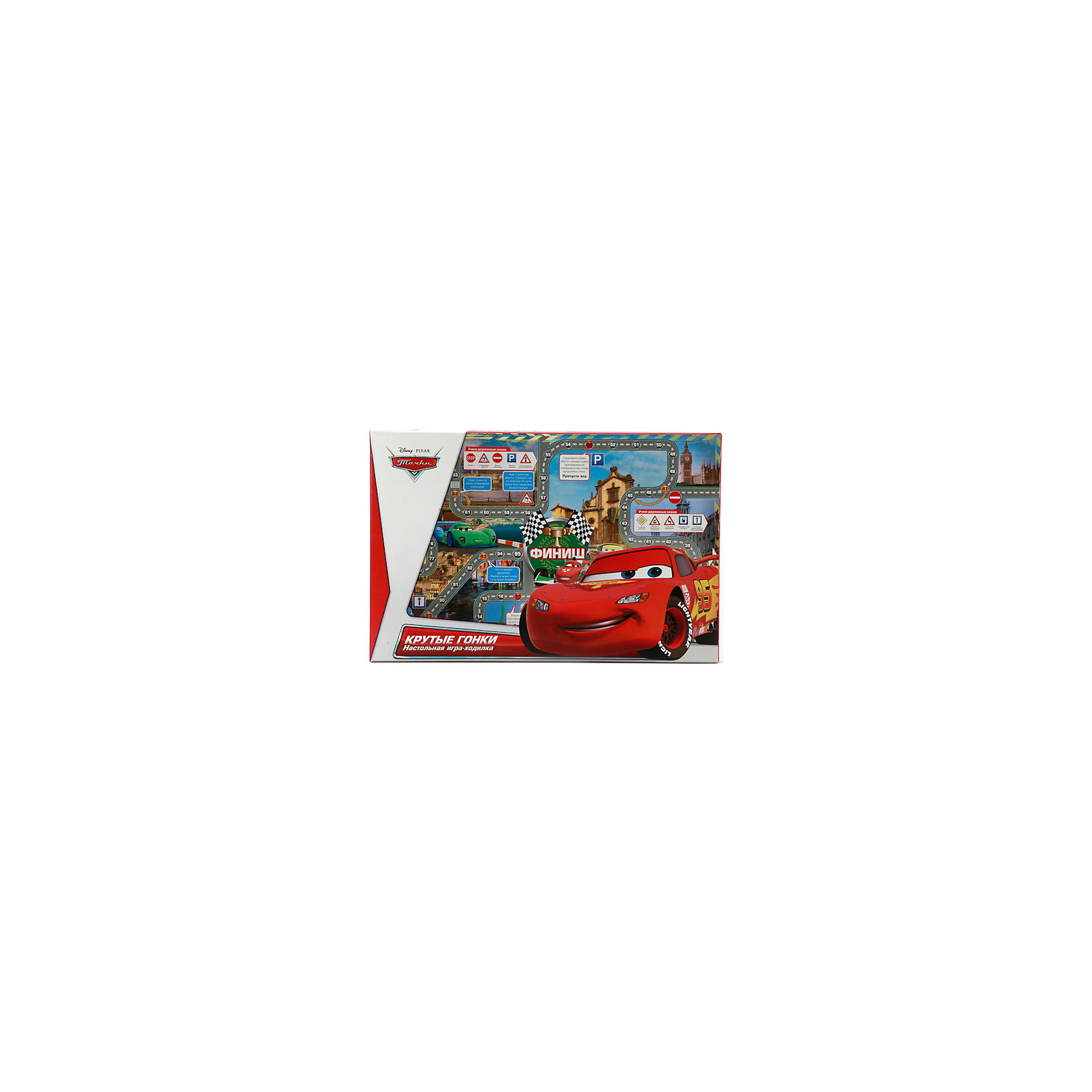 Настольная игра-ходилка Крутые гонки, Тачки, УмкаТачки<br>Игра-ходилка - одна из самых популярных и интересных настольных игр. В неё можно играть всей семьей! Этот набор сделан в тематике мультфильма Тачки, особенно понравится мальчишкам. Он сделан из качественного и безопасного для ребенка материала.<br>На игровом поле изображены герои мультфильма, есть фишки и кубик. Игра с таким набором поможет не только весело провести время, она позволит ребенку запоминать цифры в игровой форме, тренировать внимание, мышление и мелкую моторику.<br><br>Дополнительная информация:<br><br>цвет: разноцветный;<br>материал: пластик;<br>вес: 150 г;<br>размер упаковки: 3x21x33 см.<br><br>Настольную игру-ходилку Крутые гонки, Тачки, от бренда Умка можно купить в нашем магазине<br><br>Ширина мм: 210<br>Глубина мм: 330<br>Высота мм: 30<br>Вес г: 150<br>Возраст от месяцев: 36<br>Возраст до месяцев: 120<br>Пол: Мужской<br>Возраст: Детский<br>SKU: 4720260