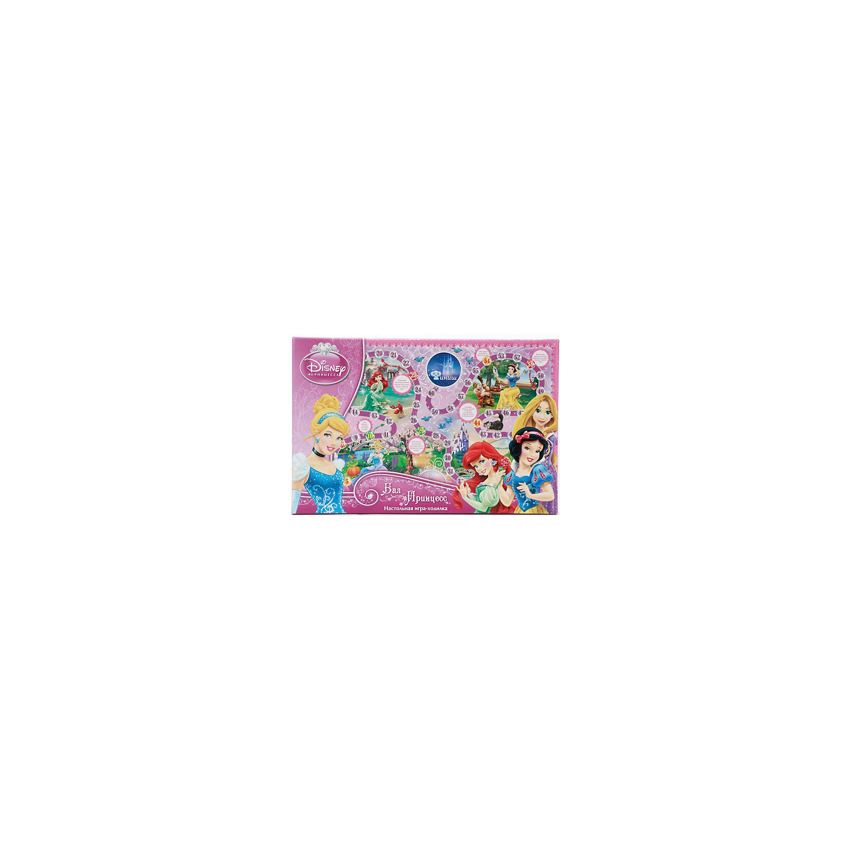 Настольная игра-ходилка Бал принцесс, Принцессы Дисней, УмкаНастольные игры<br>Игра-ходилка - одна из самых популярных и интересных настольных игр. В неё можно играть всей семьей! Этот набор сделан в тематике принцесс Диснея, особенно понравится девочкам. Он сделан из качественного и безопасного для ребенка материала.<br>На игровом поле изображены принцессы из мультфильмов Диснея, есть фишки и кубик. Игра с таким набором поможет не только весело провести время, она позволит ребенку запоминать цифры в игровой форме, тренировать внимание, мышление и мелкую моторику.<br><br>Дополнительная информация:<br><br>цвет: разноцветный;<br>материал: пластик;<br>вес: 150 г;<br>размер упаковки: 3x21x33 см.<br><br>Настольную игру-ходилку Бал принцесс, Принцессы Дисней, от бренда Умка можно купить в нашем магазине<br><br>Ширина мм: 210<br>Глубина мм: 330<br>Высота мм: 30<br>Вес г: 150<br>Возраст от месяцев: 36<br>Возраст до месяцев: 120<br>Пол: Женский<br>Возраст: Детский<br>SKU: 4720262