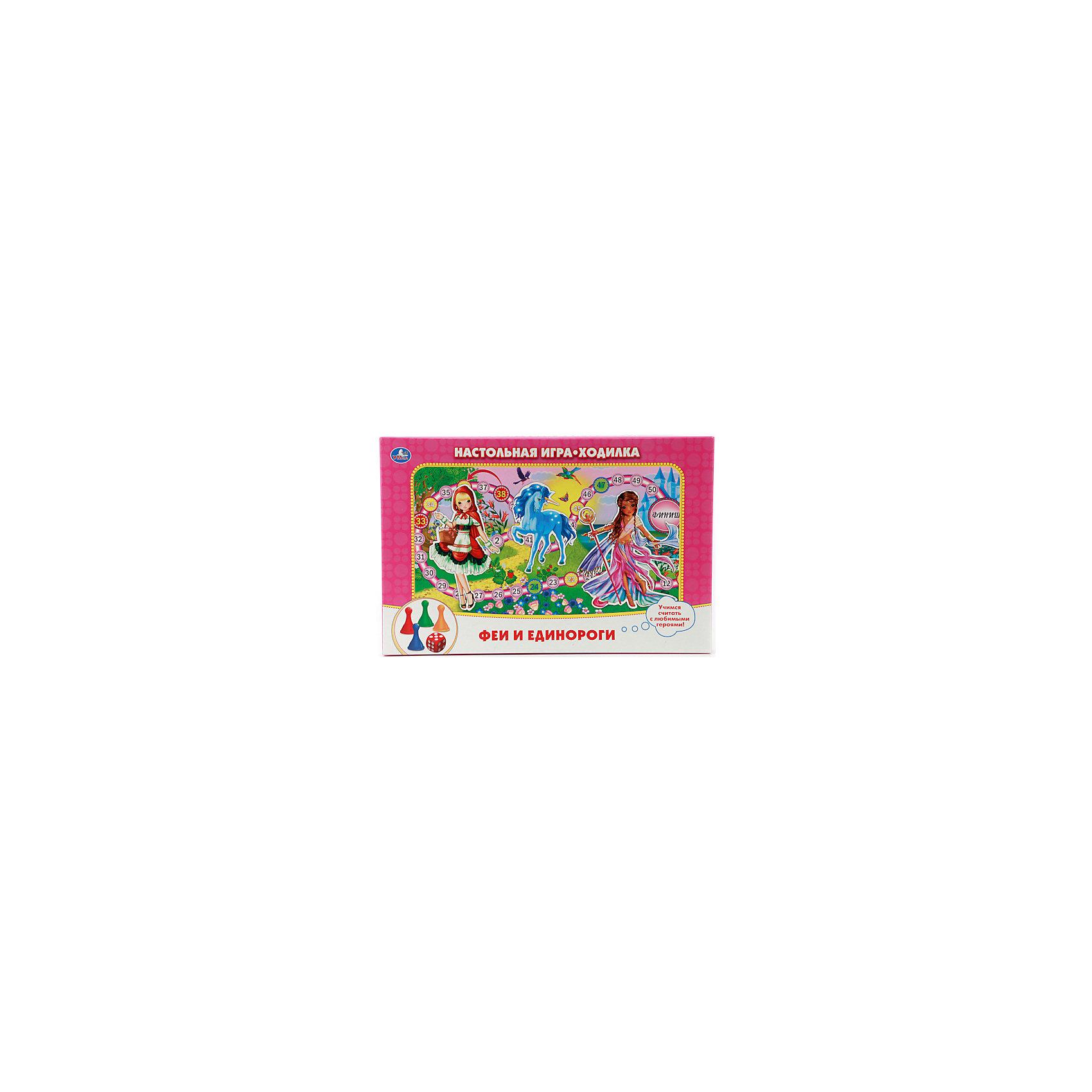 Настольная игра-ходилка Феи и единороги, УмкаИгра-ходилка - одна из самых популярных и интересных настольных игр. В неё можно играть всей семьей! Этот набор сделан в тематике сказок про фей и единорогов, особенно понравится девочкам. Он сделан из качественного и безопасного для ребенка материала.<br>На игровом поле изображены феи и единороги, есть фишки и кубик. Игра с таким набором поможет не только весело провести время, она позволит ребенку запоминать цифры в игровой форме, тренировать внимание, мышление и мелкую моторику.<br><br>Дополнительная информация:<br><br>цвет: разноцветный;<br>материал: пластик;<br>вес: 150 г;<br>размер упаковки: 3x21x33 см.<br><br>Настольную игру-ходилку Феи и единороги от бренда Умка можно купить в нашем магазине<br><br>Ширина мм: 210<br>Глубина мм: 330<br>Высота мм: 30<br>Вес г: 150<br>Возраст от месяцев: 36<br>Возраст до месяцев: 120<br>Пол: Женский<br>Возраст: Детский<br>SKU: 4720264