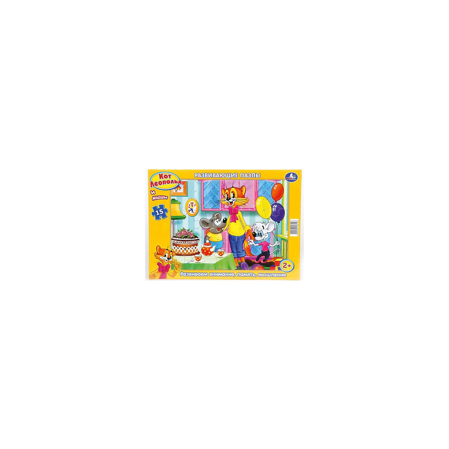 Умка Развивающие пазлы Кот леопольд и малыши, 15 дет., в рамке, Умка пазлы бомик пазлы книжка репка