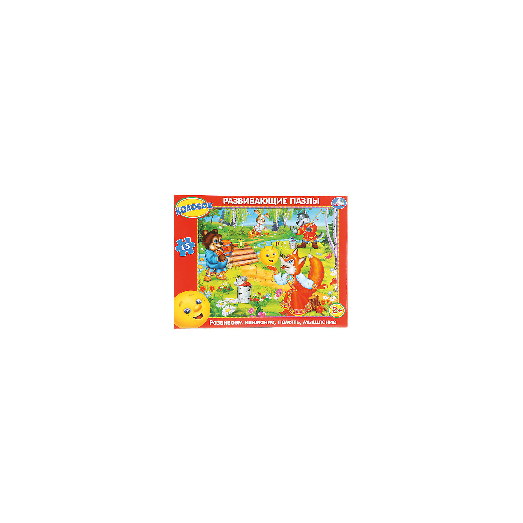 Умка Развивающие пазлы Колобок, 15 дет., в рамке, Умка пазлы бомик пазлы книжка репка