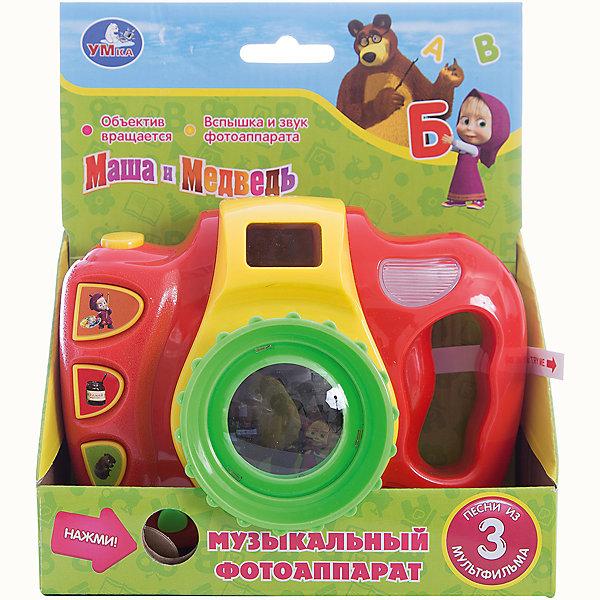 Музыкальный фотоаппарат, 3 песни, свет, Маша и Медведь, УмкаИгрушки<br>Интерактивная игрушка в виде фотоаппарата разработана специально для самых маленьких. Она поет детские песни из мультфильма Маша и Медведь имеет световые эффекты. С помощью нее ребенок будет активнее изучать окружающий мир и развивать моторику, слуховое восприятие и память.<br>Игрушка произведена из высококачественных материалов, которые безопасны для ребенка. Она мало весит, поэтому ее можно брать на прогулки или в поездку. Работает на батарейках.<br><br>Дополнительная информация:<br><br>цвет: разноцветный;<br>материал: пластик;<br>язык: русский;<br>вес: 0,35 кг.<br><br>Музыкальный фотоаппарат, 3 песни, свет, Маша и Медведь, от марки Умка можно купить в нашем магазине.<br><br>Ширина мм: 220<br>Глубина мм: 180<br>Высота мм: 70<br>Вес г: 350<br>Возраст от месяцев: 24<br>Возраст до месяцев: 60<br>Пол: Унисекс<br>Возраст: Детский<br>SKU: 4720285