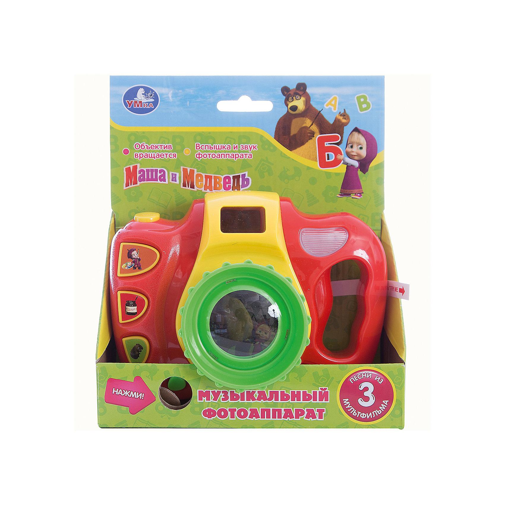 Музыкальный фотоаппарат, 3 песни, свет, Маша и Медведь, УмкаИнтерактивная игрушка в виде фотоаппарата разработана специально для самых маленьких. Она поет детские песни из мультфильма Маша и Медведь имеет световые эффекты. С помощью нее ребенок будет активнее изучать окружающий мир и развивать моторику, слуховое восприятие и память.<br>Игрушка произведена из высококачественных материалов, которые безопасны для ребенка. Она мало весит, поэтому ее можно брать на прогулки или в поездку. Работает на батарейках.<br><br>Дополнительная информация:<br><br>цвет: разноцветный;<br>материал: пластик;<br>язык: русский;<br>вес: 0,35 кг.<br><br>Музыкальный фотоаппарат, 3 песни, свет, Маша и Медведь, от марки Умка можно купить в нашем магазине.<br><br>Ширина мм: 220<br>Глубина мм: 180<br>Высота мм: 70<br>Вес г: 350<br>Возраст от месяцев: 24<br>Возраст до месяцев: 60<br>Пол: Унисекс<br>Возраст: Детский<br>SKU: 4720285