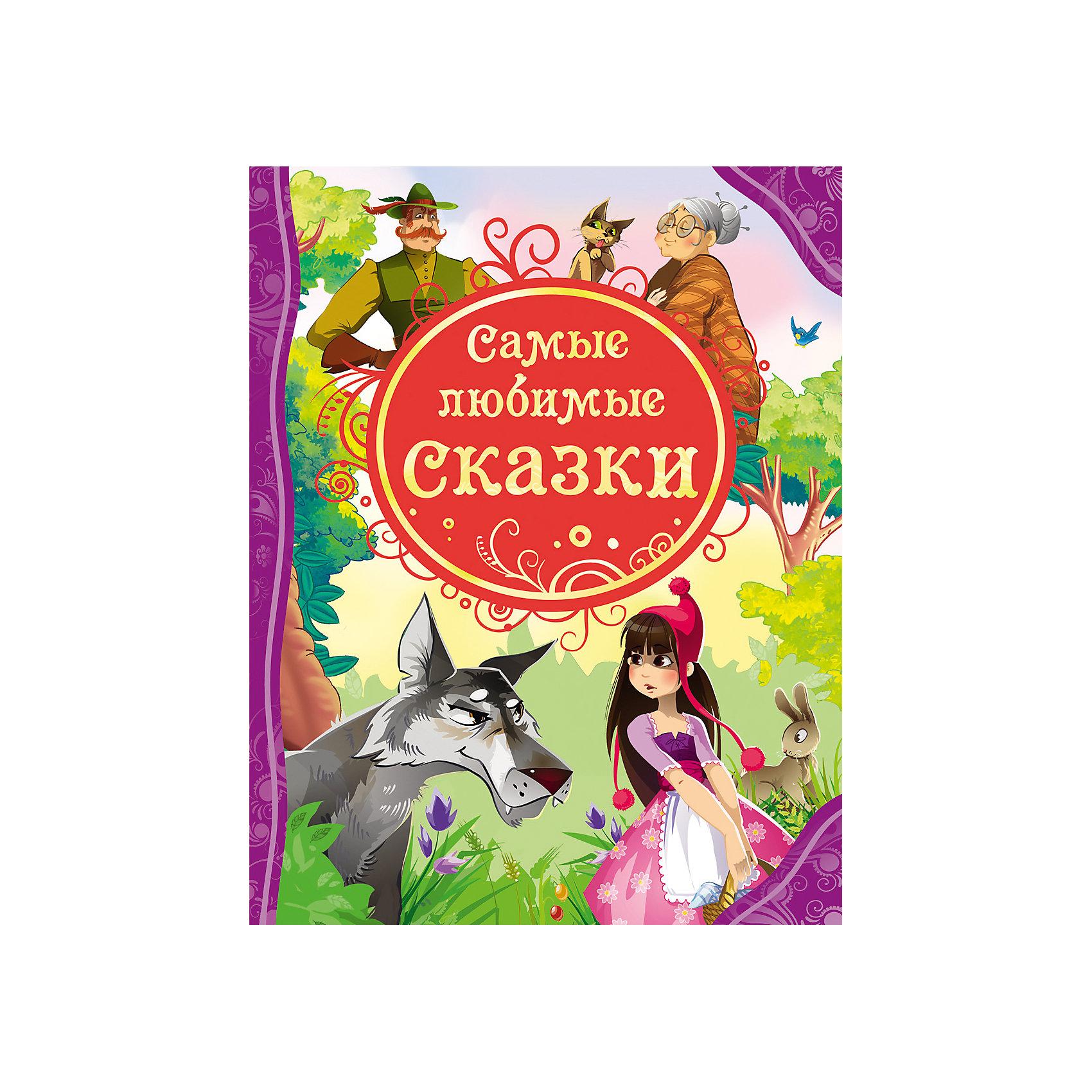 Самые любимые сказкиВ сборник вошли известные, а также редкие и не менее интересные сказки: «Красная Шапочка», «Джек и золотая табакерка», «Синдбад-мореход», « Летающий сундук», «Зеленая змея», «Королева-пчела», «12 охотников», «Синяя птица» и «Пончик». Яркие иллюстрации на каждой странице. Крупный шрифт. Тексты сказок адаптированы для детей от 3 до 5 лет.<br><br>Ширина мм: 265<br>Глубина мм: 205<br>Высота мм: 15<br>Вес г: 564<br>Возраст от месяцев: 36<br>Возраст до месяцев: 2147483647<br>Пол: Унисекс<br>Возраст: Детский<br>SKU: 4720534