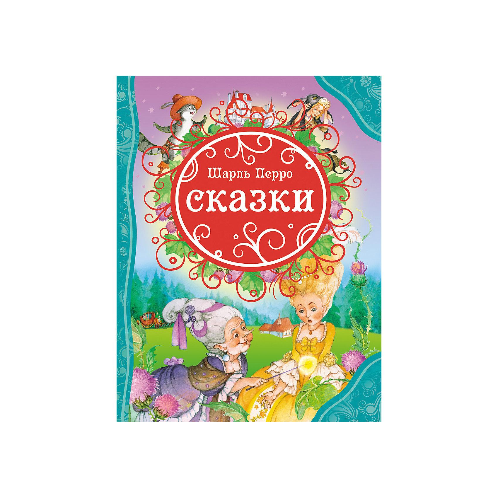 Росмэн Сказки, Ш. Перро художественные книги росмэн сказка золушка перро ш