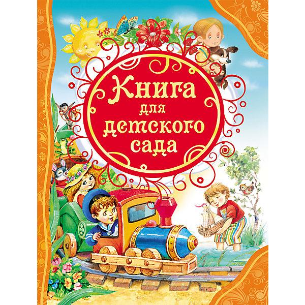 Книга для детского садаРосмэн<br>Перед вами замечательная книга, в которую вошли лучшие произведения детской классики, предназначенные детям дошкольного возраста: это веселые и добрые стихи, поучительные истории и, конечно, волшебные сказки. Все они известны каждому с раннего детства, но и дети нашего времени с удовольствием познакомятся с ними. Книга, несомненно, станет чудесным подарком и займет достойное место в библиотеке детского сада.<br><br>Ширина мм: 265<br>Глубина мм: 205<br>Высота мм: 15<br>Вес г: 545<br>Возраст от месяцев: 36<br>Возраст до месяцев: 72<br>Пол: Унисекс<br>Возраст: Детский<br>SKU: 4720543