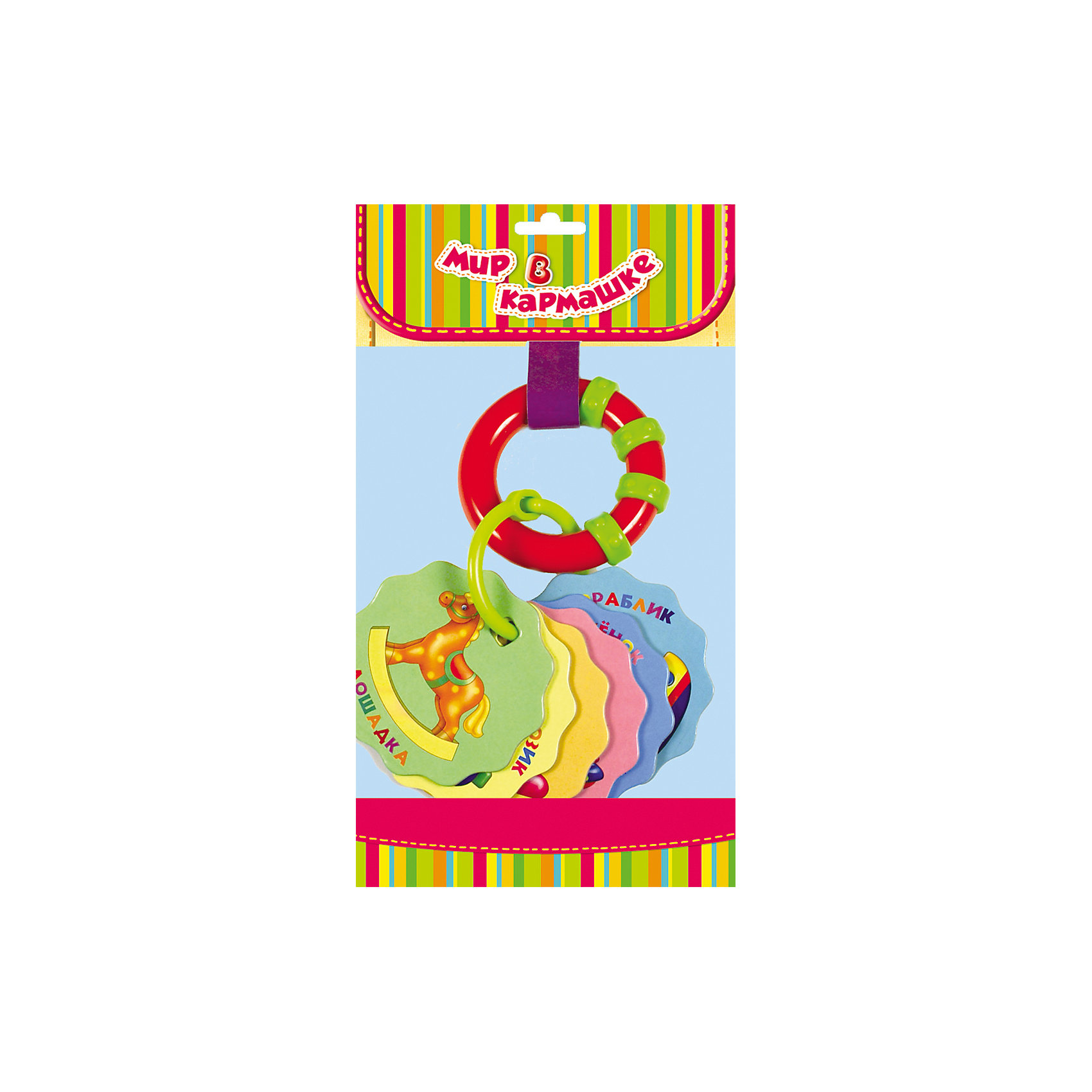 Росмэн Книжка-игрушка Лошадка, Мир для малышей песенки для малышей книжка игрушка