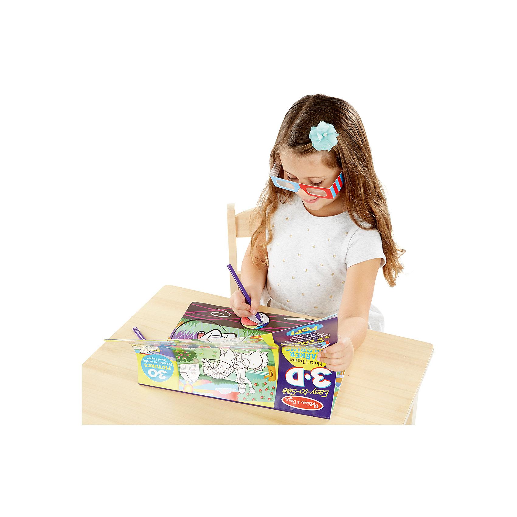Раскраска для девочек с 3D очками от myToys