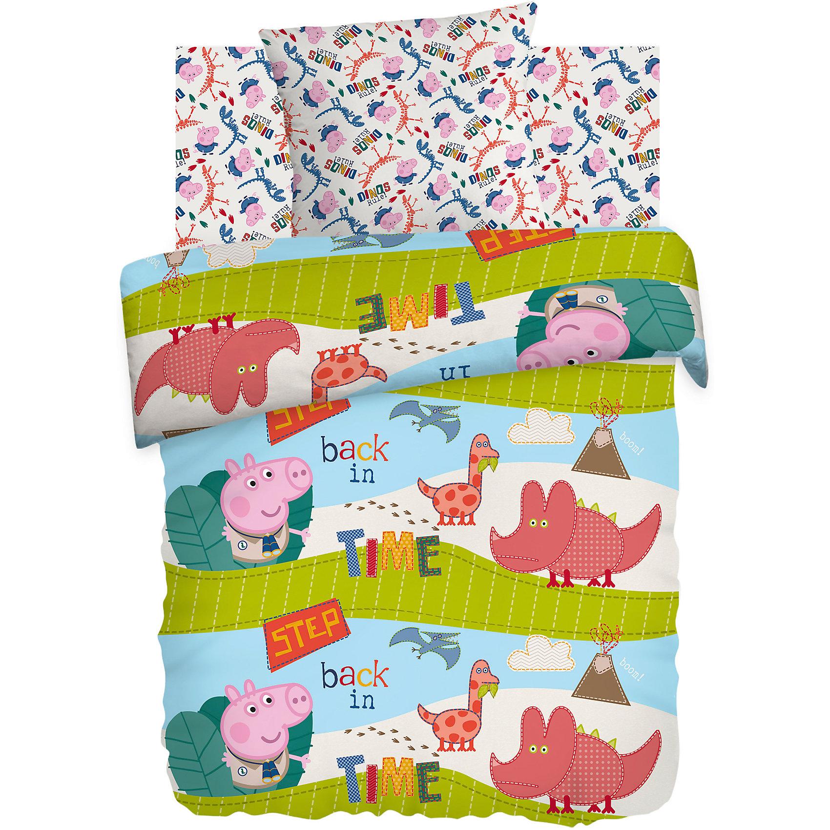 Комплект Диноэра 1,5-спальный (70*70), Свинка ПеппаСвинка Пеппа<br>С комплектом постельного белья Диноэра, Свинка Пеппа, Ваш ребенок с удовольствием будет укладываться в свою кроватку и видеть чудесные сказочные сны. Красочный комплект украшен изображениями забавного поросенка Джорджа и его любимых динозавриков из популярного мультсериала Свинка Пеппа. Материал представляет собой качественную плотную бязь, очень комфортную и приятную на ощупь. Ткань отвечает всем экологическим нормам безопасности, дышащая, гипоаллергенная, не нарушает естественные процессы терморегуляции. Для создания красочных рисунков используются специальные красители без вредных веществ. При стирке белье не линяет, не деформируется и не теряет своих красок даже после многочисленных стирок.<br><br><br>Дополнительная информация:<br><br>- Размер комплекта: полутораспальный.<br>- Тип ткани: бязь (100% хлопок).<br>- В комплекте: 1 наволочка, 1 пододеяльник, 1 простыня.<br>- Размер пододеяльника: 143 х 215 см.<br>- Размер наволочки: 70 х 70 см.<br>- Размер простыни: 150 х 214 см.<br>- Размер упаковки: 35 х 7 х 25 см.<br>- Вес: 1,2 кг. <br><br>Детский комплект Диноэра, 1,5-спальный, Свинка Пеппа, можно купить в нашем интернет-магазин.<br><br>Ширина мм: 214<br>Глубина мм: 150<br>Высота мм: 2<br>Вес г: 1200<br>Возраст от месяцев: 36<br>Возраст до месяцев: 144<br>Пол: Унисекс<br>Возраст: Детский<br>SKU: 4722094