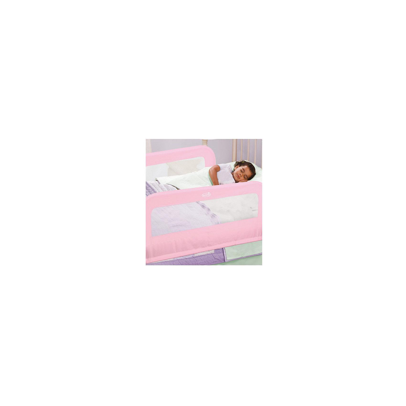 Summer Infant Ограничитель для кровати, Summer Infant, розовый выдвижные кровати для двоих детей