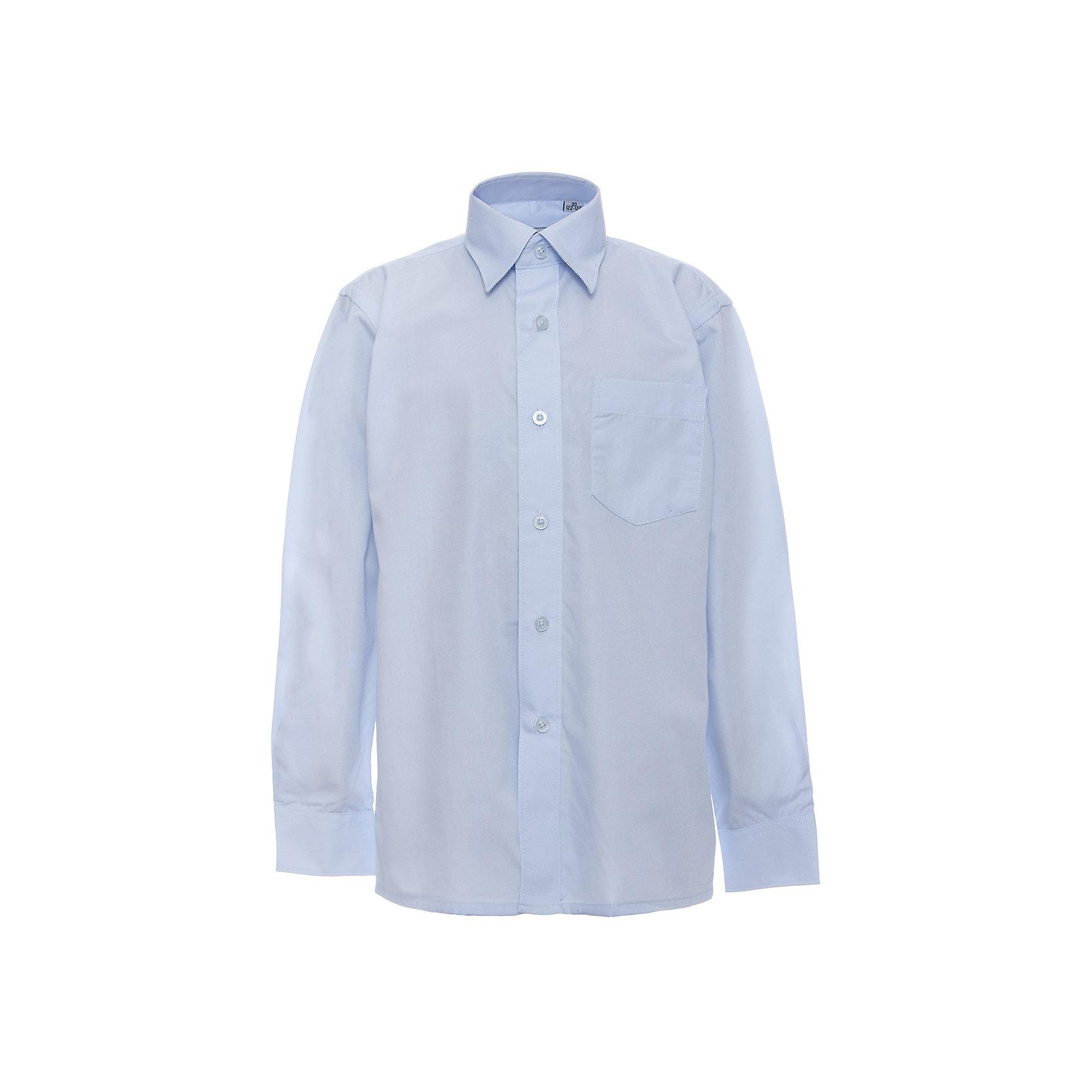 Рубашка для мальчика SkylakeБлузки и рубашки<br>Рубашка для мальчика от известного бренда Skylake.<br><br>Состав:<br>80% хлопок, 20% п/э<br><br>Ширина мм: 174<br>Глубина мм: 10<br>Высота мм: 169<br>Вес г: 157<br>Цвет: голубой<br>Возраст от месяцев: 72<br>Возраст до месяцев: 84<br>Пол: Мужской<br>Возраст: Детский<br>Размер: 122,158,128,134,140,146<br>SKU: 4723363