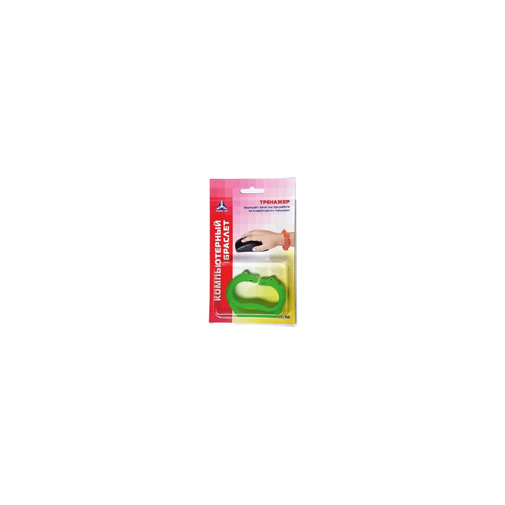 - Компьютерный браслет для детей купить браслет пандора в интернет магазине оригинал