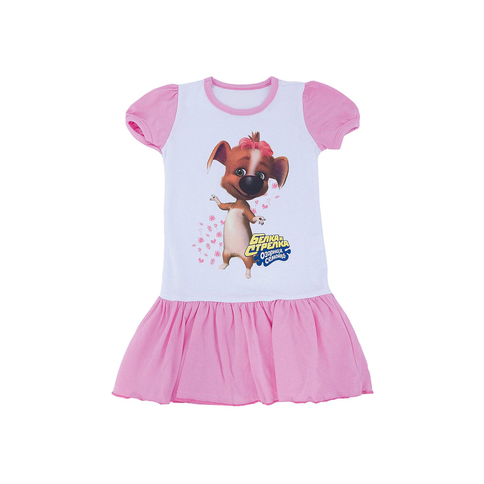 Платье для девочки КотМарКот
