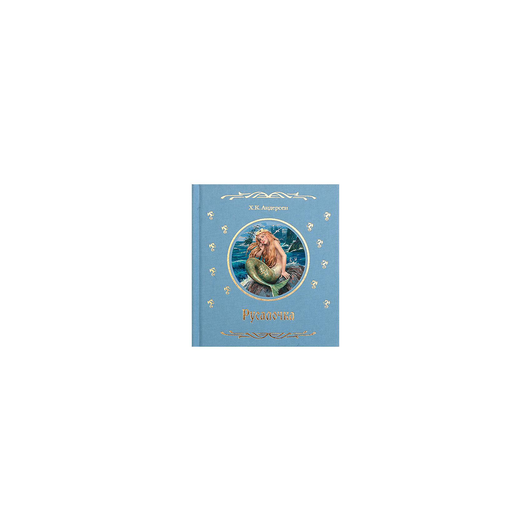 Русалочка, Х.К. АндерсенСказки, рассказы, стихи<br>Русалочка - это произведение Великого датского сказочника Ханса Кристиана Андерсена. Его удивительные и чудесные истории не всегда хорошо кончаются, но они учат добру и человечности. Русалочка - это грустная, но светлая сказка о нежной любви и настоящей верности.<br><br>Дополнительная информация:<br><br>Автор: Ханса Кристиана Андерсена;<br>Формат: 16х14,5 см;<br>Переплет: твердый переплет;<br>Иллюстрации: цветные;<br>Страниц: 96;<br>Вес: 260 г.;<br>Производитель: Махаон, Россия.<br>Год выпуска: 2008г.<br><br>Произведение  Ханса Кристиана Андерсена  Русалочка можно купить в нашем магазине.<br><br>Ширина мм: 160<br>Глубина мм: 145<br>Высота мм: 30<br>Вес г: 260<br>Возраст от месяцев: 36<br>Возраст до месяцев: 72<br>Пол: Унисекс<br>Возраст: Детский<br>SKU: 4725994