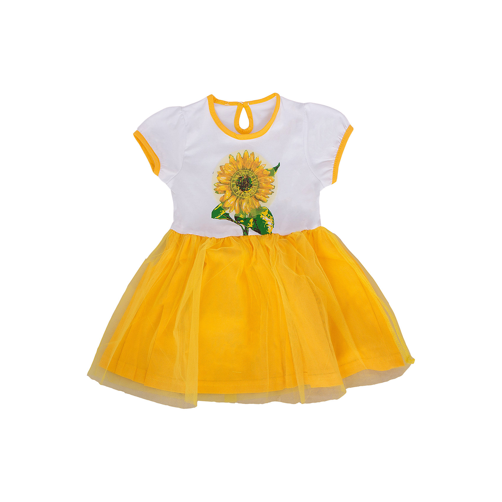Платье для девочки АпрельПлатье Апрель<br>Чудесное платье с коротким рукавом и застежкой-пуговицей выполнено из натурального хлопка с добавлением лайкры. Контрастные бейки в тон полотнища юбки, яркий принт в виде большого подсолнуха, декоративная сетка на юбке сделают платье любимым предметом гардероба Вашей юной модницы. Рекомендуется машинная стирка при температуре 40 градусов без предварительного замачивания.<br><br>Дополнительная информация:<br><br>- Сезон: лето<br>- Цвет: белый, желтый<br>- Длина рукава: короткие<br>- Вид застежки: пуговица<br>- Длина юбки: мини<br>- Тип карманов: без карманов<br>- По назначению: повседневный стиль<br>- Ткань: кулир<br>- Состав: 92% хлопок, 8% лайкра<br><br>Платье Апрель можно купить в нашем интернет-магазине.<br><br>Ширина мм: 236<br>Глубина мм: 16<br>Высота мм: 184<br>Вес г: 177<br>Цвет: желтый<br>Возраст от месяцев: 24<br>Возраст до месяцев: 36<br>Пол: Женский<br>Возраст: Детский<br>Размер: 98,110,86,92,104<br>SKU: 4726265