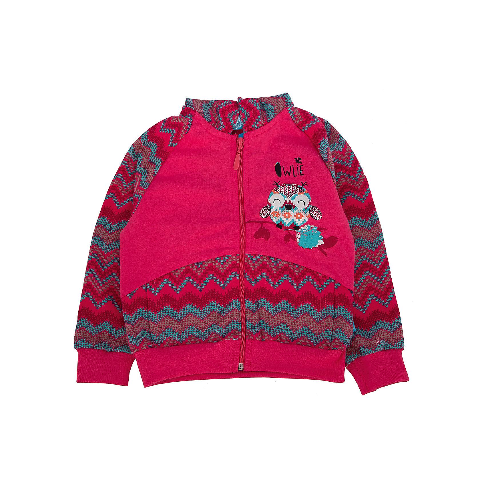Куртка для девочки АпрельКуртка Апрель<br>Стильная куртка с капюшоном коллекции «Веселые совы» от бренда Апрель - идеальный вариант одежды на каждый день в прохладное время года. Куртка застегивается спереди на молнию. Она сшита из натуральной хлопчатобумажной ткани – футер. Футер - это удивительно комфортная гладкая с внешней стороны, мягкая и нежная - с внутренней стороны ткань. Небольшое добавление лайкры оберегает изделие от образования складок. Куртка отлично прилегает к телу, хорошо тянется и не деформируется во время стирки.<br><br>Дополнительная информация:<br><br>- Цвет: яркий коралл<br>- Ткань: футер<br>- Состав: 95% хлопок, 5% лайкра<br><br>Куртку Апрель можно купить в нашем интернет-магазине.<br><br>Ширина мм: 215<br>Глубина мм: 88<br>Высота мм: 191<br>Вес г: 336<br>Цвет: коралловый<br>Возраст от месяцев: 36<br>Возраст до месяцев: 48<br>Пол: Женский<br>Возраст: Детский<br>Размер: 104,128,92,98,110,116,122<br>SKU: 4726474
