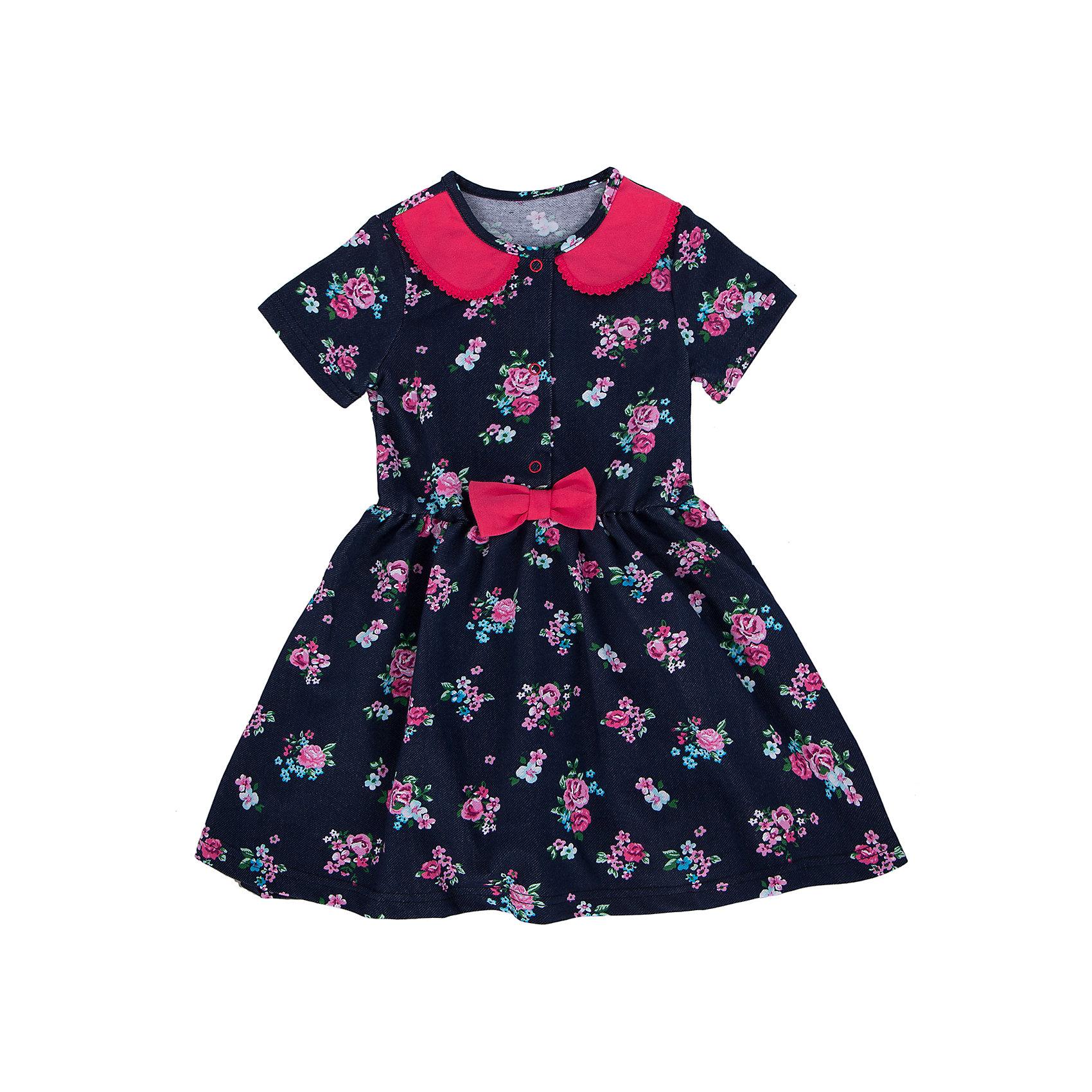 Платье для девочки АпрельПлатье Апрель<br>Милое темно-синее платье с цветочным принтом в виде роз и незабудок приведет в восторг юных модниц. Изделие с короткими рукавами, застегивается на кнопки, декорировано контрастным отложным воротничком и бантиком. Платье изготовлено из тонкого прочного хлопкового трикотажного полотна – кулир с добавлением полиэстера и лайкры. Приятная на ощупь ткань исключит риск возникновения аллергии и раздражения при соприкосновении с нежной детской кожей. Простота в уходе делает изделие отличным вариантом для повседневного гардероба ребёнка. Дети очень активны и подвижны, а благодаря современным лекалам, используемым при производстве модели, ваше чадо будет свободно двигаться, и принимать активное участие в играх. Новейшее оборудование на производстве обеспечивает надёжность швов и длительный срок службы изделия.<br><br>Дополнительная информация:<br><br>- Цвет: темно-синий, красный<br>- Длина рукава: короткие<br>- Тип застежки: кнопки<br>- Длина юбки: мини<br>- Без карманов<br>- По назначению: повседневный стиль<br>- Ткань: кулир<br>- Состав: 60% хлопок, 30% полиэстер, 10% лайкра<br><br>Платье Апрель можно купить в нашем интернет-магазине.<br><br>Ширина мм: 236<br>Глубина мм: 16<br>Высота мм: 184<br>Вес г: 177<br>Цвет: синий<br>Возраст от месяцев: 48<br>Возраст до месяцев: 60<br>Пол: Женский<br>Возраст: Детский<br>Размер: 110,92,122,116,104,98<br>SKU: 4726526