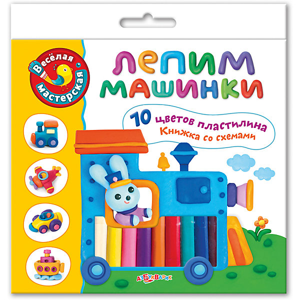 Лепим машинкиНаборы для лепки<br>Набор пластилина Лепим машинки состоит из десяти плиток пластилина разного цвета и веселой книжки со стихами и схемами лепки. Такой набор - оптимальный вариант для тех, кто только знакомится с лепкой. Здесь представлены основные цвета, с помощью которых можно лепить не только машинки!<br>Игры с пластилином помогут развить у ребенка воображение, цветовое восприятие, творческие способности, мелкую моторику. Этот пластилин создан специально для детей из безопасных для ребенка материалов.<br><br>Дополнительная информация:<br><br>10 цветов;<br>в комплекте - книга о стихами и схемами лепки;<br>упаковка: картонная коробка;<br>размер упаковки: 180х204 мм.<br><br>Набор для творчества Лепим машинки от компании Азбукварик можно купить в нашем магазине.<br><br>Ширина мм: 204<br>Глубина мм: 15<br>Высота мм: 180<br>Вес г: 270<br>Возраст от месяцев: 24<br>Возраст до месяцев: 48<br>Пол: Унисекс<br>Возраст: Детский<br>SKU: 4729174