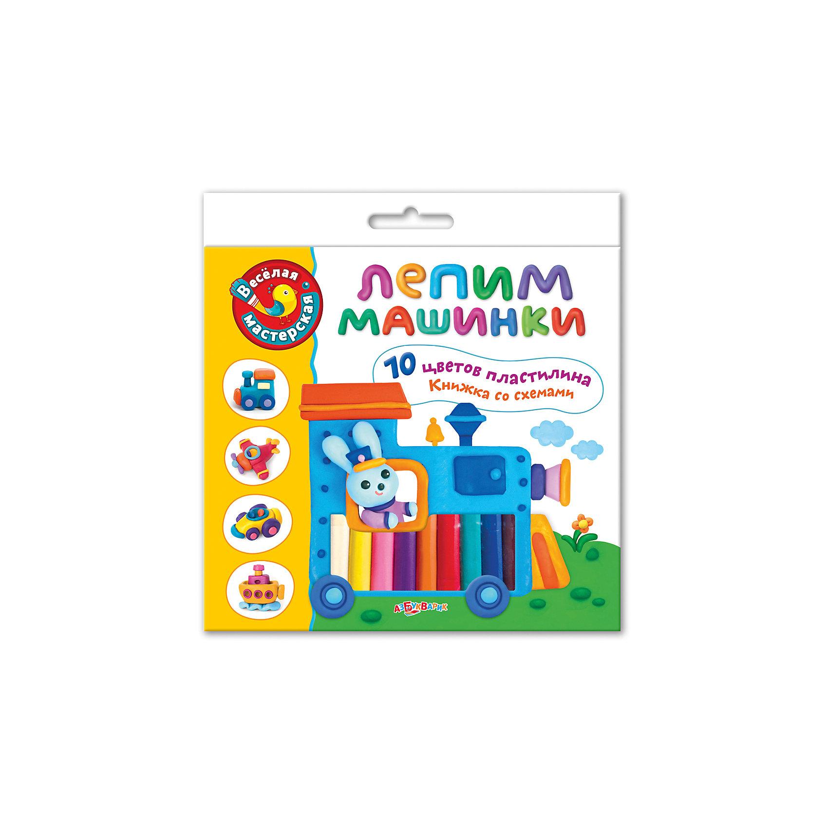 Лепим машинкиМузыкальные книги<br>Набор пластилина Лепим машинки состоит из десяти плиток пластилина разного цвета и веселой книжки со стихами и схемами лепки. Такой набор - оптимальный вариант для тех, кто только знакомится с лепкой. Здесь представлены основные цвета, с помощью которых можно лепить не только машинки!<br>Игры с пластилином помогут развить у ребенка воображение, цветовое восприятие, творческие способности, мелкую моторику. Этот пластилин создан специально для детей из безопасных для ребенка материалов.<br><br>Дополнительная информация:<br><br>10 цветов;<br>в комплекте - книга о стихами и схемами лепки;<br>упаковка: картонная коробка;<br>размер упаковки: 180х204 мм.<br><br>Набор для творчества Лепим машинки от компании Азбукварик можно купить в нашем магазине.<br><br>Ширина мм: 204<br>Глубина мм: 15<br>Высота мм: 180<br>Вес г: 270<br>Возраст от месяцев: 24<br>Возраст до месяцев: 48<br>Пол: Унисекс<br>Возраст: Детский<br>SKU: 4729174