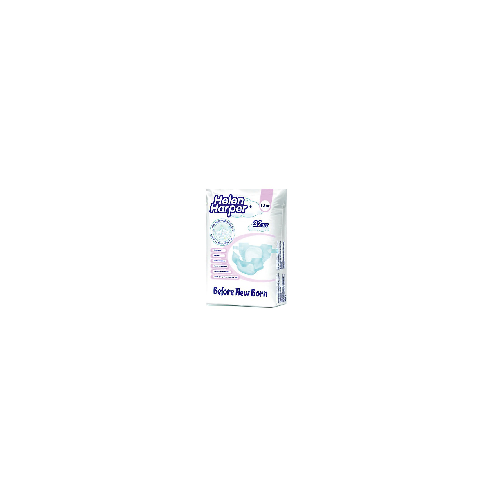 Подгузники  для новорожденных и  недоношенных Before Newborn 1-3 кг. (32 шт.)Подгузники классические<br>«Helen Harper» с ярким рисунком обеспечивают комфорт и защиту. Натуральная распушенная целлюлоза способствует быстрому поглощению влаги, в то время, как полностью влагонепроницаемый нижний слой предотвращает протекание. Коврики «Helen Harper» можно использовать в различных ситуациях:<br><br>При переодевании малыша<br><br>Для защиты малыша во время ночного сна<br><br>Коврик позволяет малышу отдохнуть от подгузников, не заботясь о возможных неприятностях.<br><br>Коврики предлагаются в 2 размерах: 60x60 и 60x90 см<br><br>Ширина мм: 600<br>Глубина мм: 600<br>Высота мм: 200<br>Вес г: 660<br>Возраст от месяцев: -2147483648<br>Возраст до месяцев: 2147483647<br>Пол: Унисекс<br>Возраст: Детский<br>SKU: 4729774
