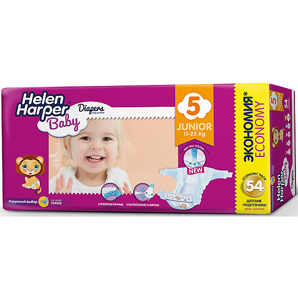 Подгузники Junior Helen Harper Baby 11-25 кг., 54 шт.Подгузники классические<br>Детские подгузники Helen Harper Baby отличаются красочным дизайном и превосходным качеством. Они выполнены из гипоаллергенного дышащего материала без отдушек и ароматизаторов, имеют многоразовые застежки-липучки с пониженным уровнем шума. Уникальная система впитывания надежно удерживает жидкость внутри подгузника, превращая ее в гель и защищая от протеканий. Мягкий внутренний слой препятствует возникновению раздражений на нежной коже малыша и обеспечивает дополнительный комфорт. Благодаря эластичным боковинам и особой анатомической форме подгузник хорошо прилегает к телу ребенка, при этом не стягивает и не натирает кожу.<br><br>Особенности:<br>Высокая впитываемость (система Dry Feel).<br>Внутренний мягкий слой подгузника препятствует возникновению раздражений и опрелостей.<br>Многоразовая застежка-липучка обеспечивает удобство в использовании.<br>Превосходно сидят благодаря анатомической форме подгузника.<br>Эластичные дышащие боковые оборочки препятствуют проникновению влаги наружу.<br>Выполнены из дышащего гипоаллергенного материала.<br>Ширина мм: 600; Глубина мм: 600; Высота мм: 200; Вес г: 2193; Возраст от месяцев: -2147483648; Возраст до месяцев: 2147483647; Пол: Унисекс; Возраст: Детский; SKU: 4729777;