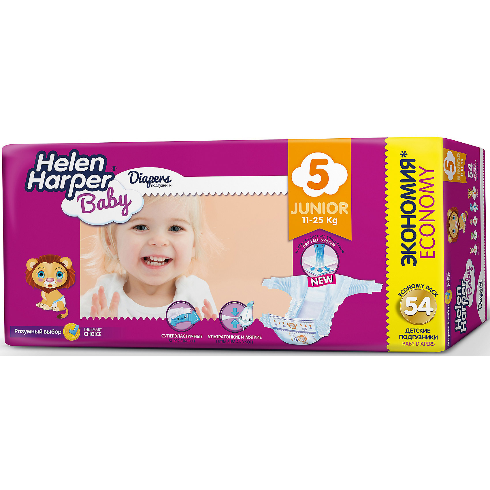 Подгузники Junior Helen Harper Baby 11-25 кг., 54 шт.Детские подгузники Helen Harper Baby отличаются красочным дизайном и превосходным качеством. Они выполнены из гипоаллергенного дышащего материала без отдушек и ароматизаторов, имеют многоразовые застежки-липучки с пониженным уровнем шума. Уникальная система впитывания надежно удерживает жидкость внутри подгузника, превращая ее в гель и защищая от протеканий. Мягкий внутренний слой препятствует возникновению раздражений на нежной коже малыша и обеспечивает дополнительный комфорт. Благодаря эластичным боковинам и особой анатомической форме подгузник хорошо прилегает к телу ребенка, при этом не стягивает и не натирает кожу.<br><br>Особенности:<br>Высокая впитываемость (система Dry Feel).<br>Внутренний мягкий слой подгузника препятствует возникновению раздражений и опрелостей.<br>Многоразовая застежка-липучка обеспечивает удобство в использовании.<br>Превосходно сидят благодаря анатомической форме подгузника.<br>Эластичные дышащие боковые оборочки препятствуют проникновению влаги наружу.<br>Выполнены из дышащего гипоаллергенного материала.<br><br>Ширина мм: 600<br>Глубина мм: 600<br>Высота мм: 200<br>Вес г: 2193<br>Возраст от месяцев: -2147483648<br>Возраст до месяцев: 2147483647<br>Пол: Унисекс<br>Возраст: Детский<br>SKU: 4729777